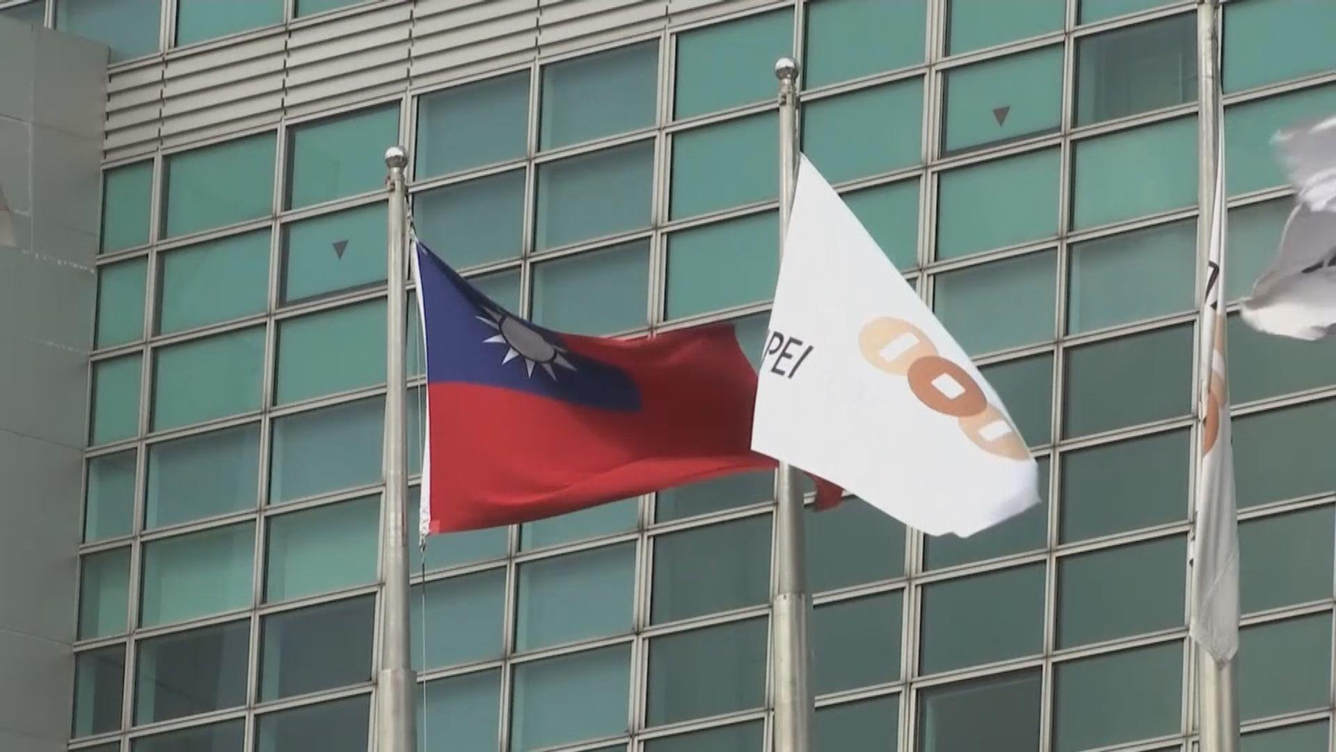 台灣收緊針對港澳居民移民審查