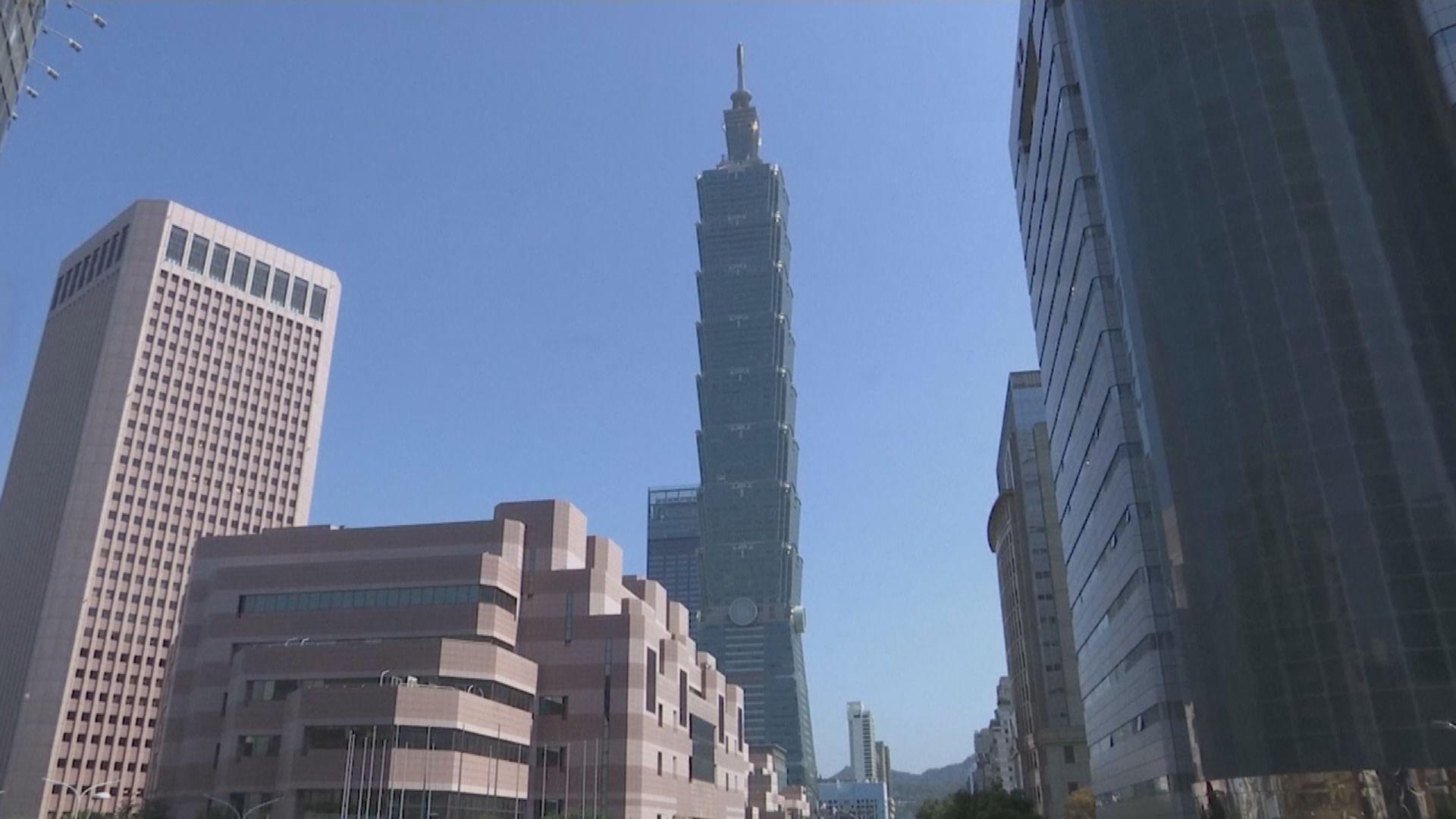 台灣擬放寬港澳居民到當地定居限制