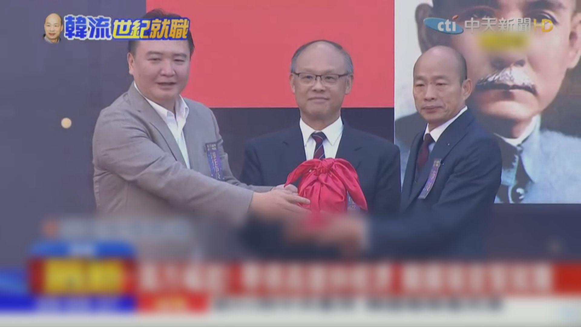 韓國瑜宣誓就任高雄市長