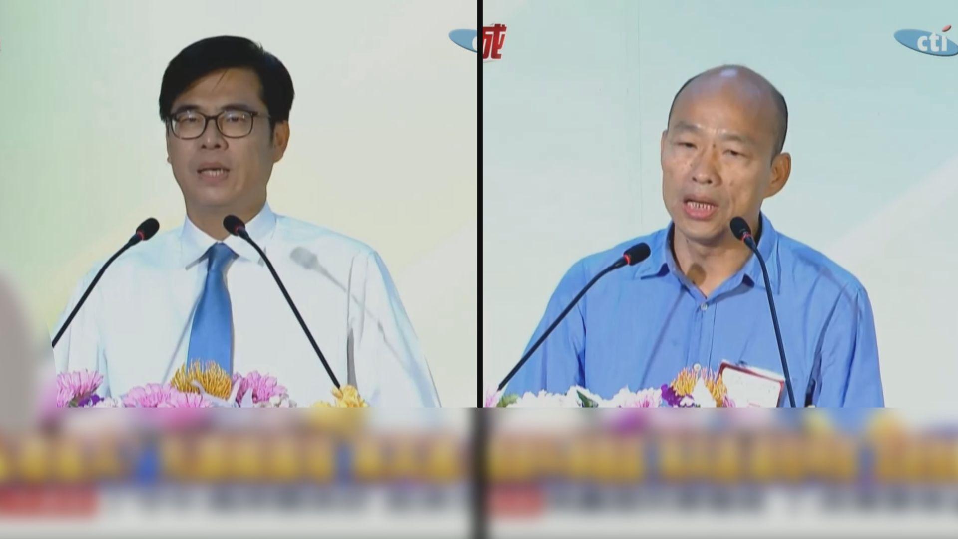台灣九合一選舉 高雄市長的選情競爭激烈