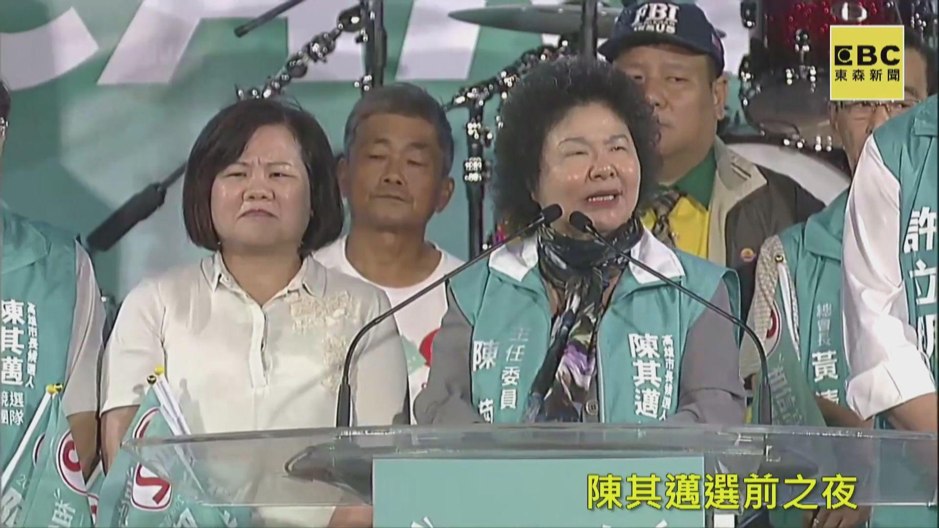 陳菊站台促選民支持陳其邁