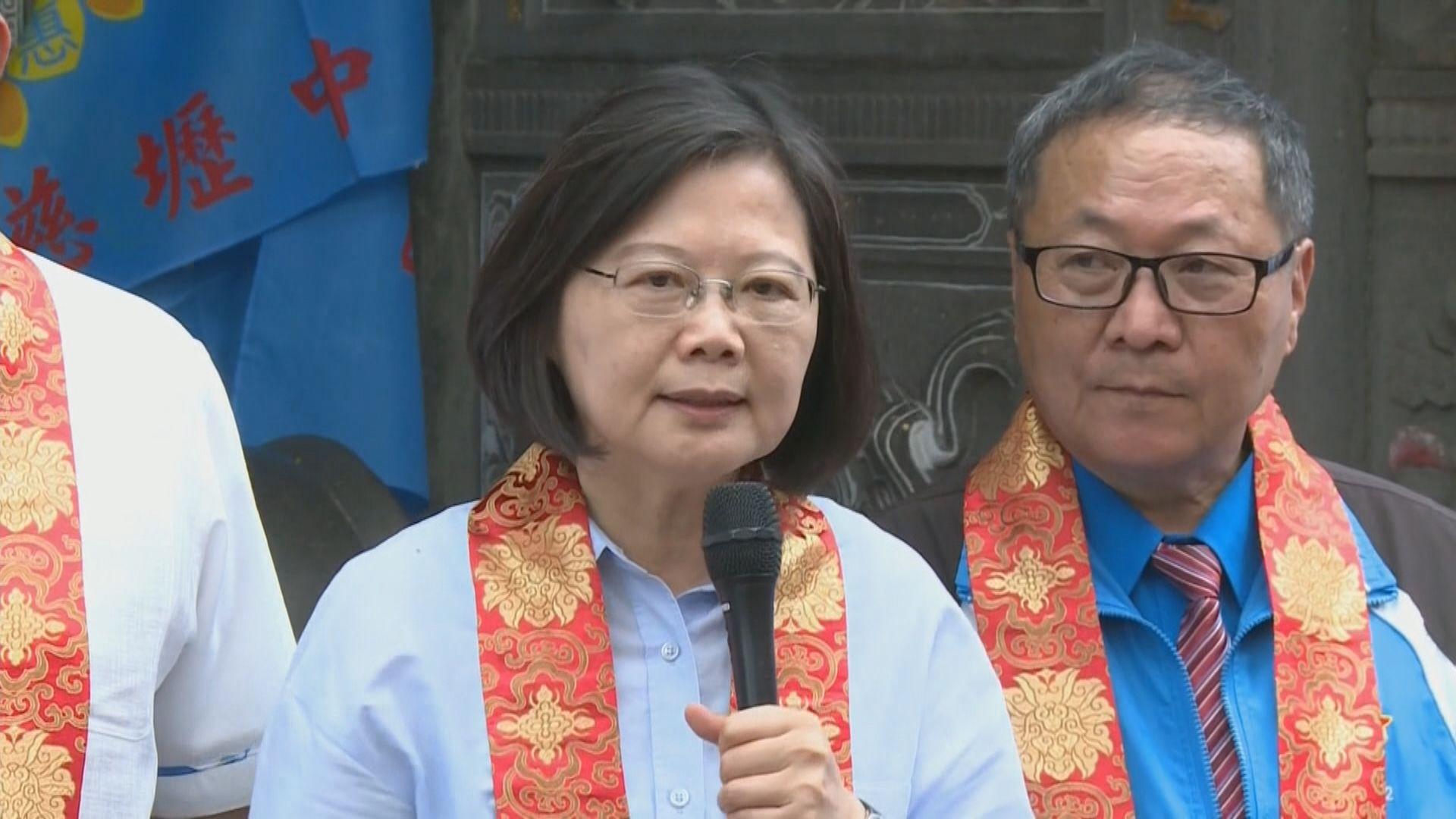 蔡英文:台灣人要以團結堅定信念面對大陸打壓