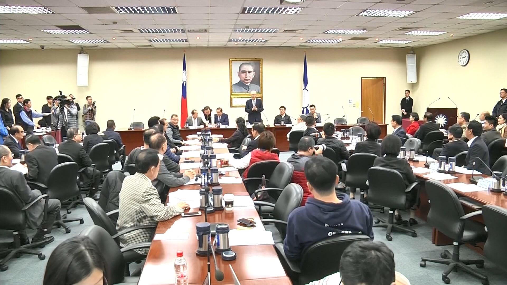 台灣國民黨延遲總統提名作業程序