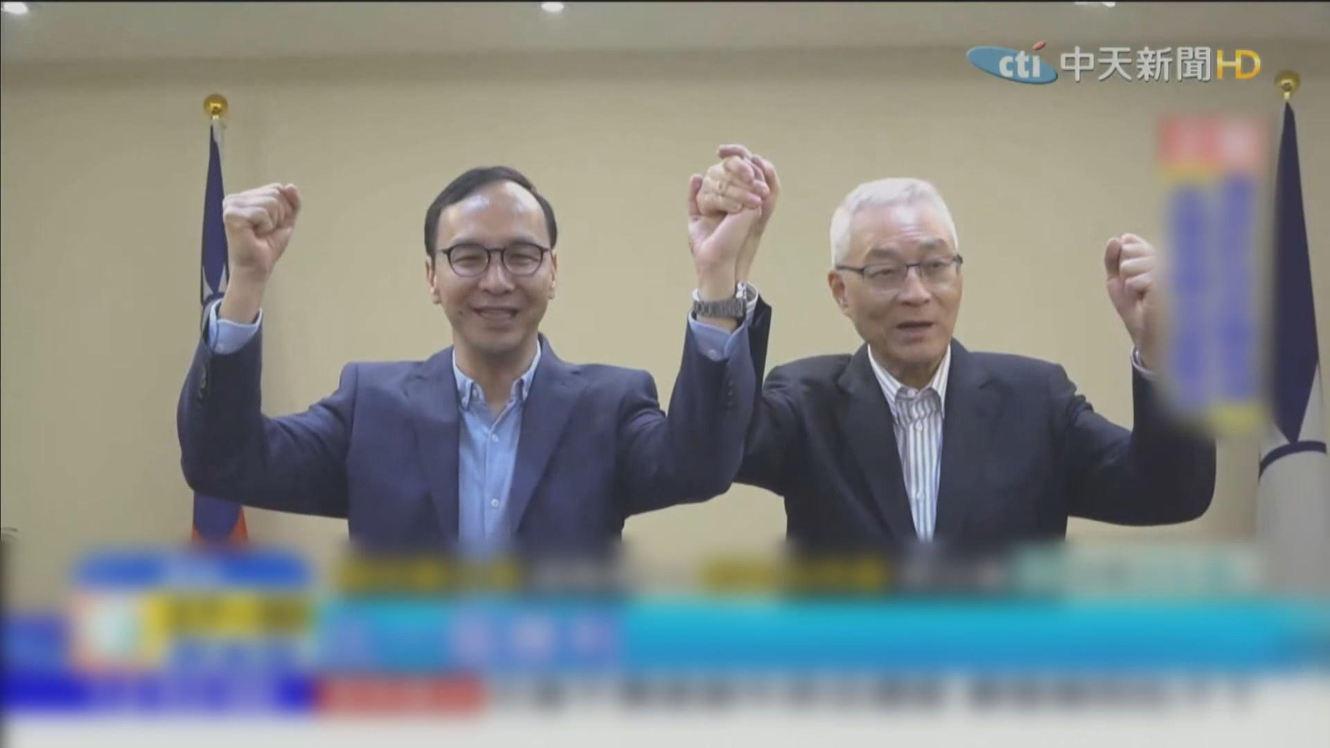 朱立倫晤吳敦義商國民黨初選安排