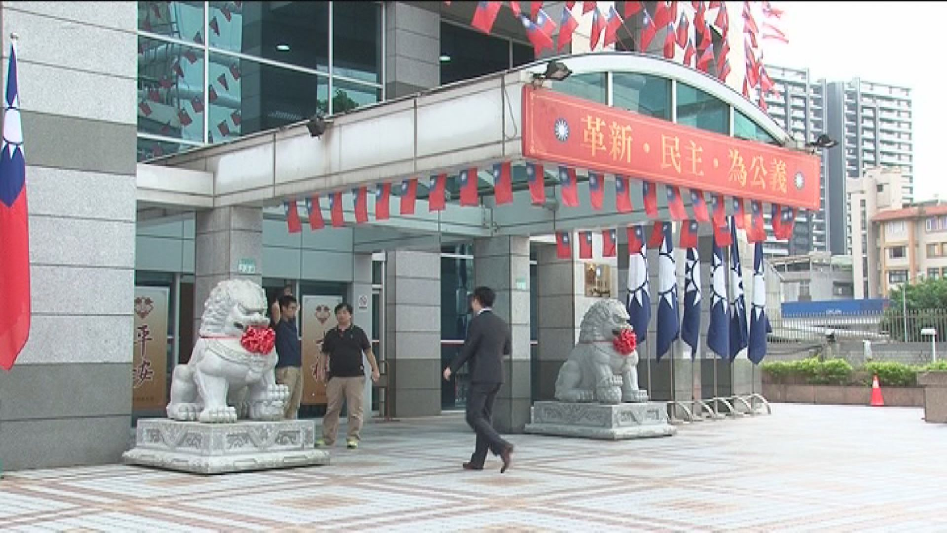 國民黨中央黨部明天召開參選人座談會