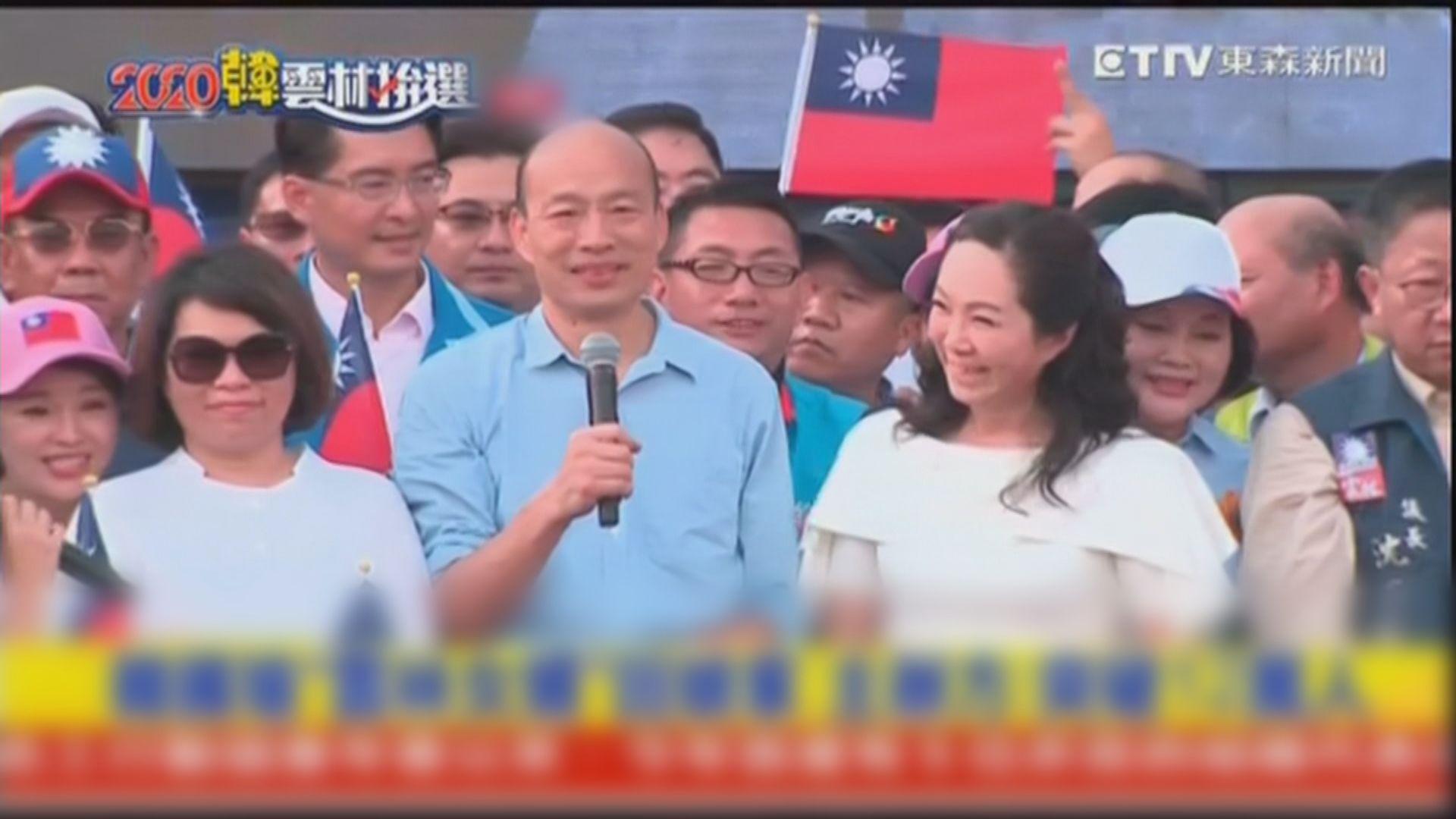 韓國瑜雲林出席造勢大會