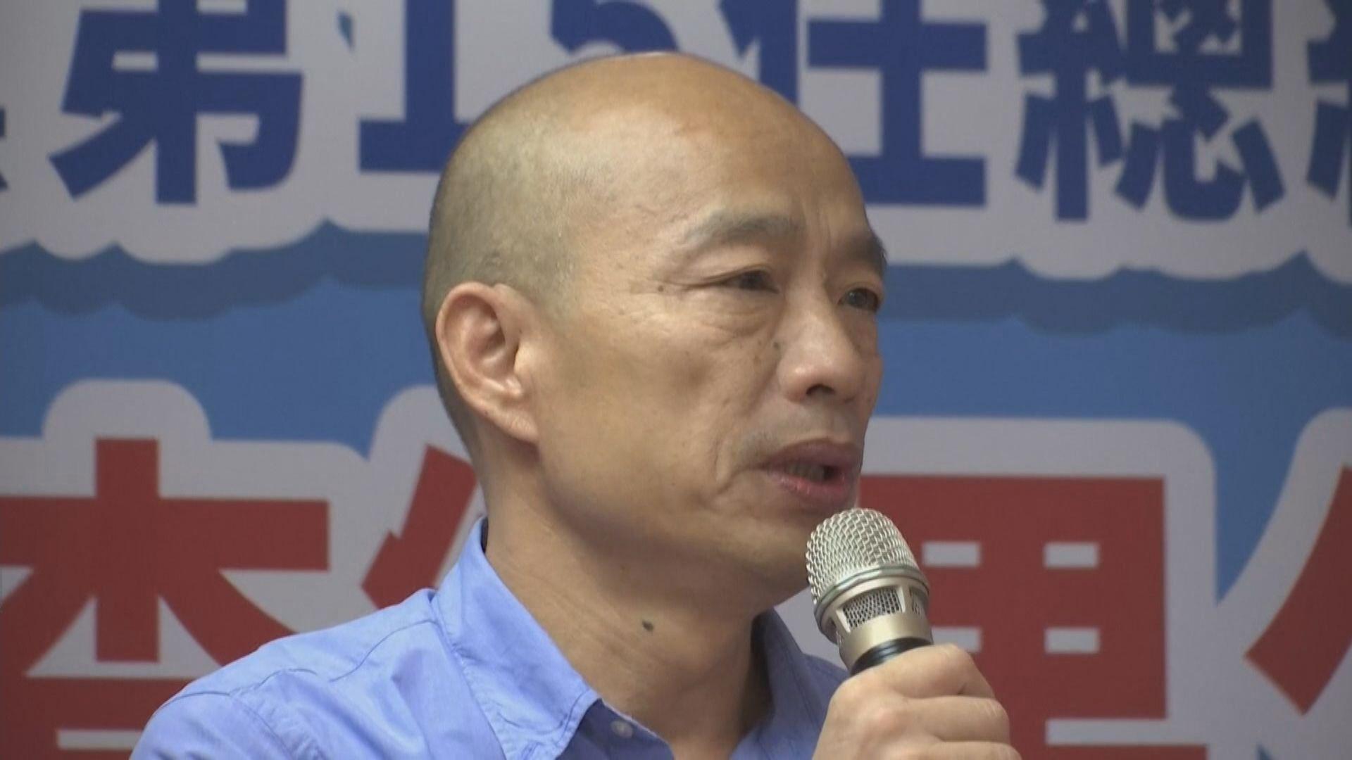 韓國瑜將代表國民黨參與明年總統選舉