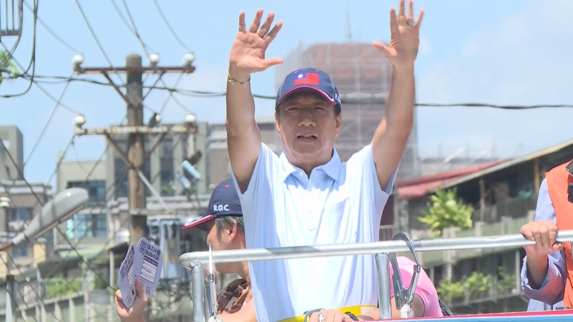 郭台銘會否退出國民黨參選總統備受關注