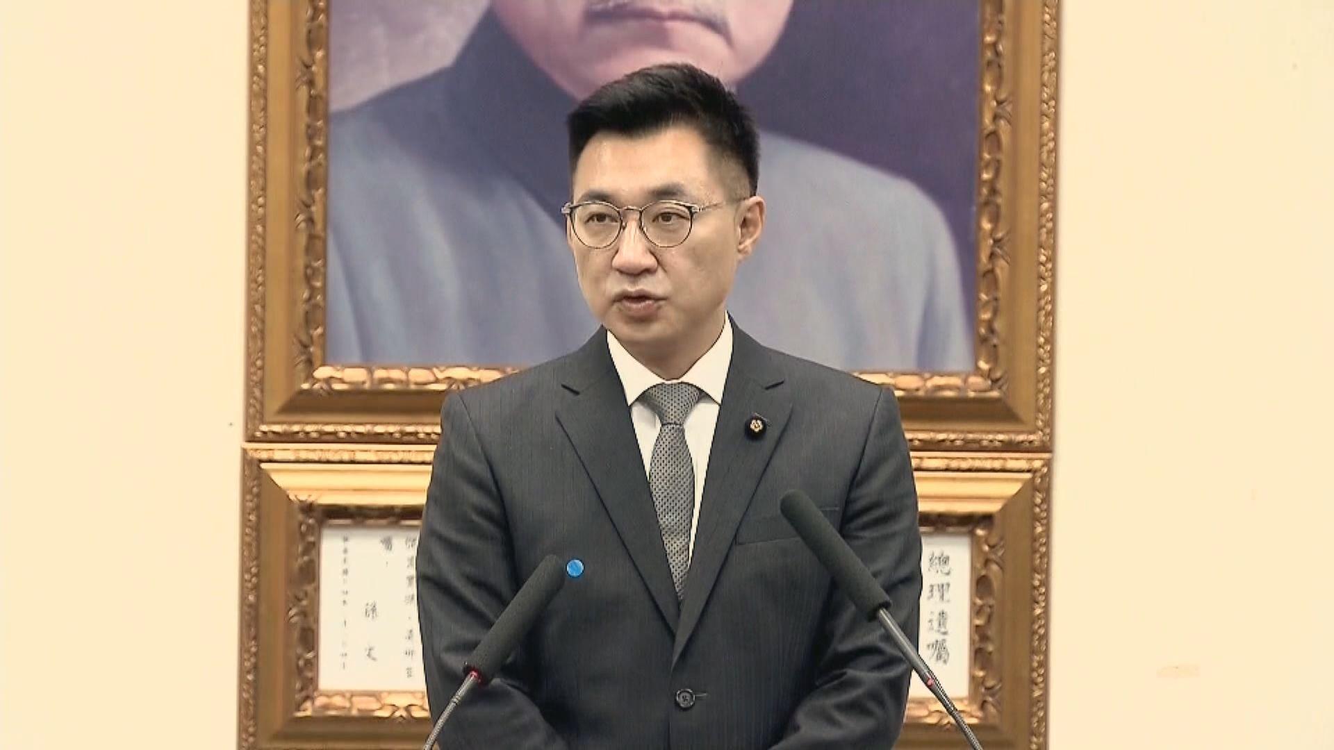國民黨主席江啟臣就職 倡改革國民黨未提九二共識
