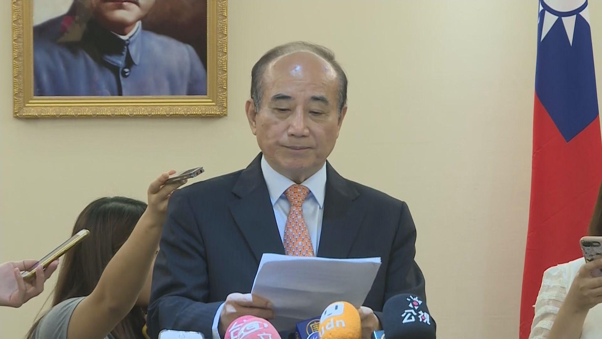 國民黨取消赴廈門出席海峽論壇