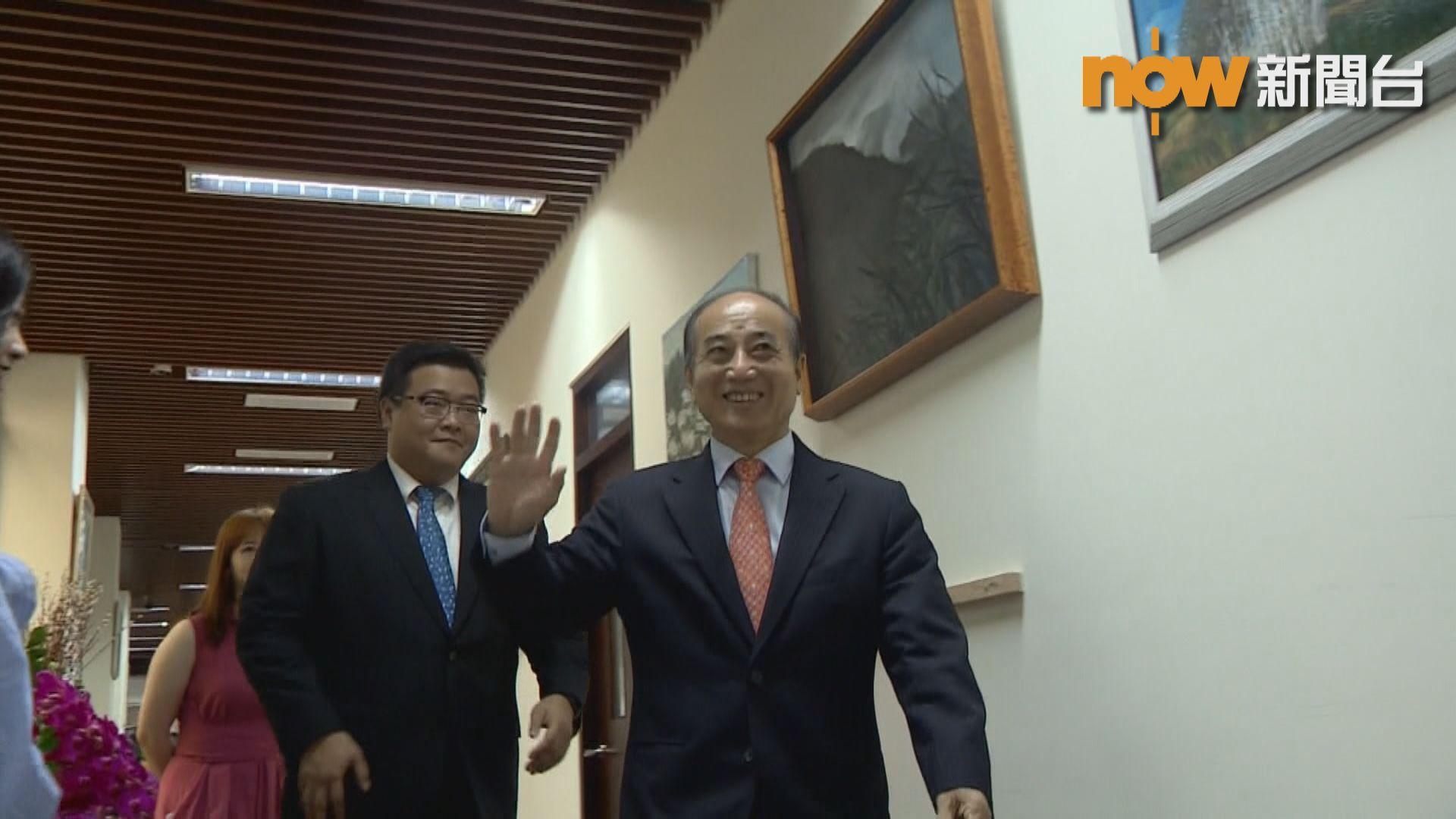 國民黨前代理主席出席海峽論壇 國民黨:與黨無關