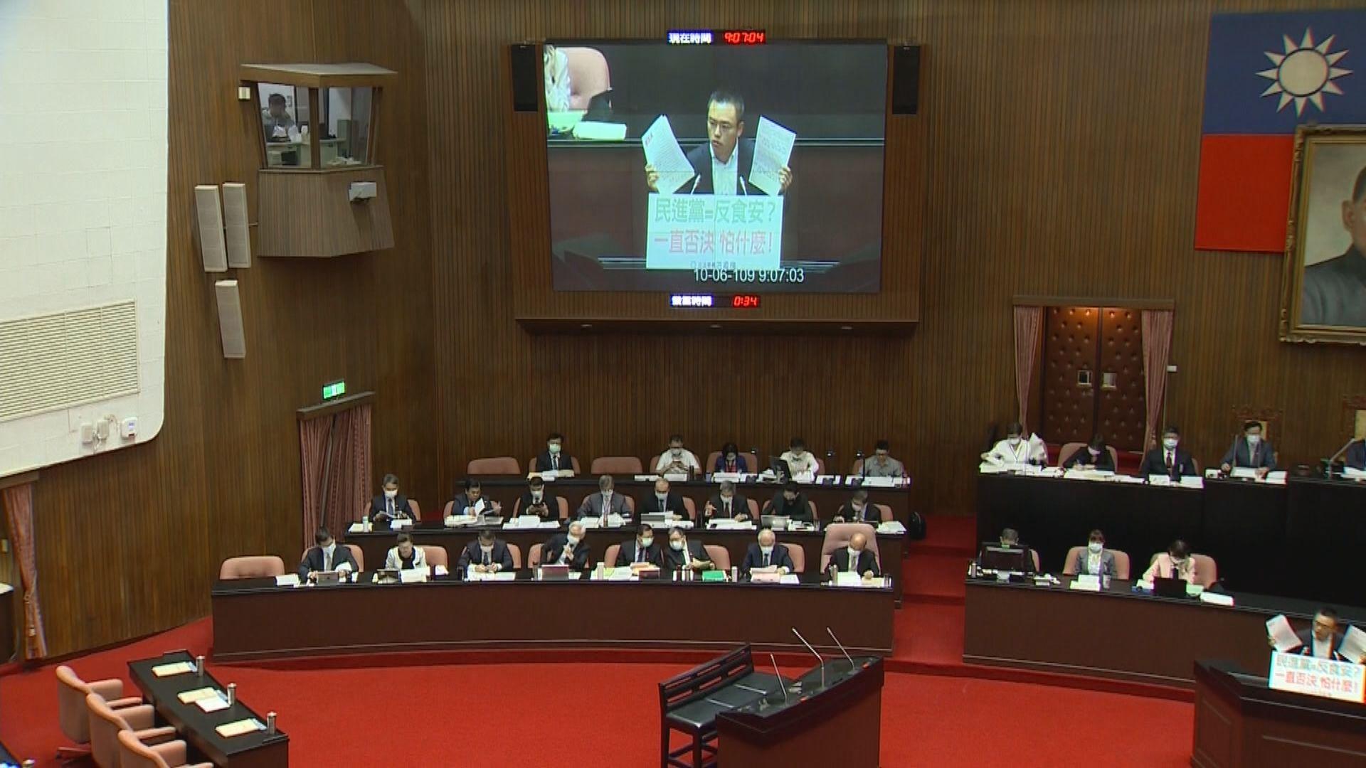 台灣立法院通過「台美復交」等議案 北京堅決反對