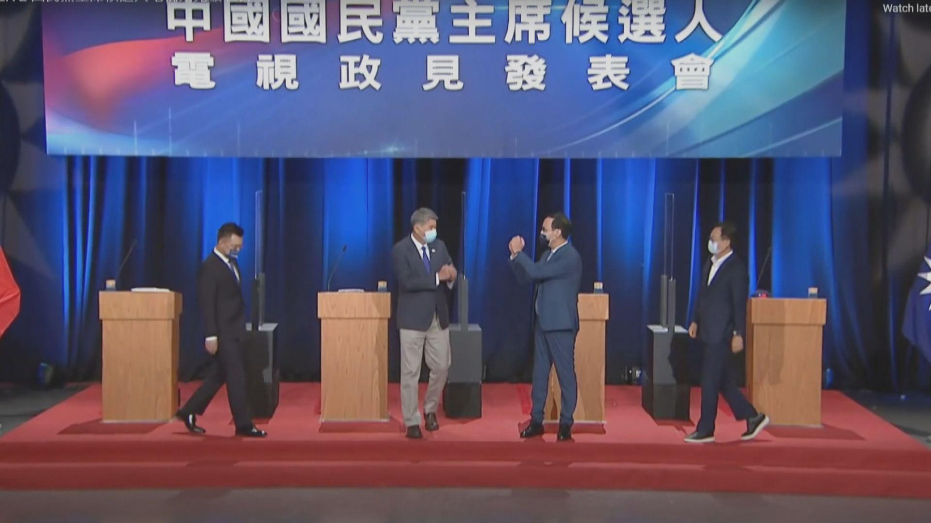 國民黨主席選舉 四候選人聚焦兩岸論述