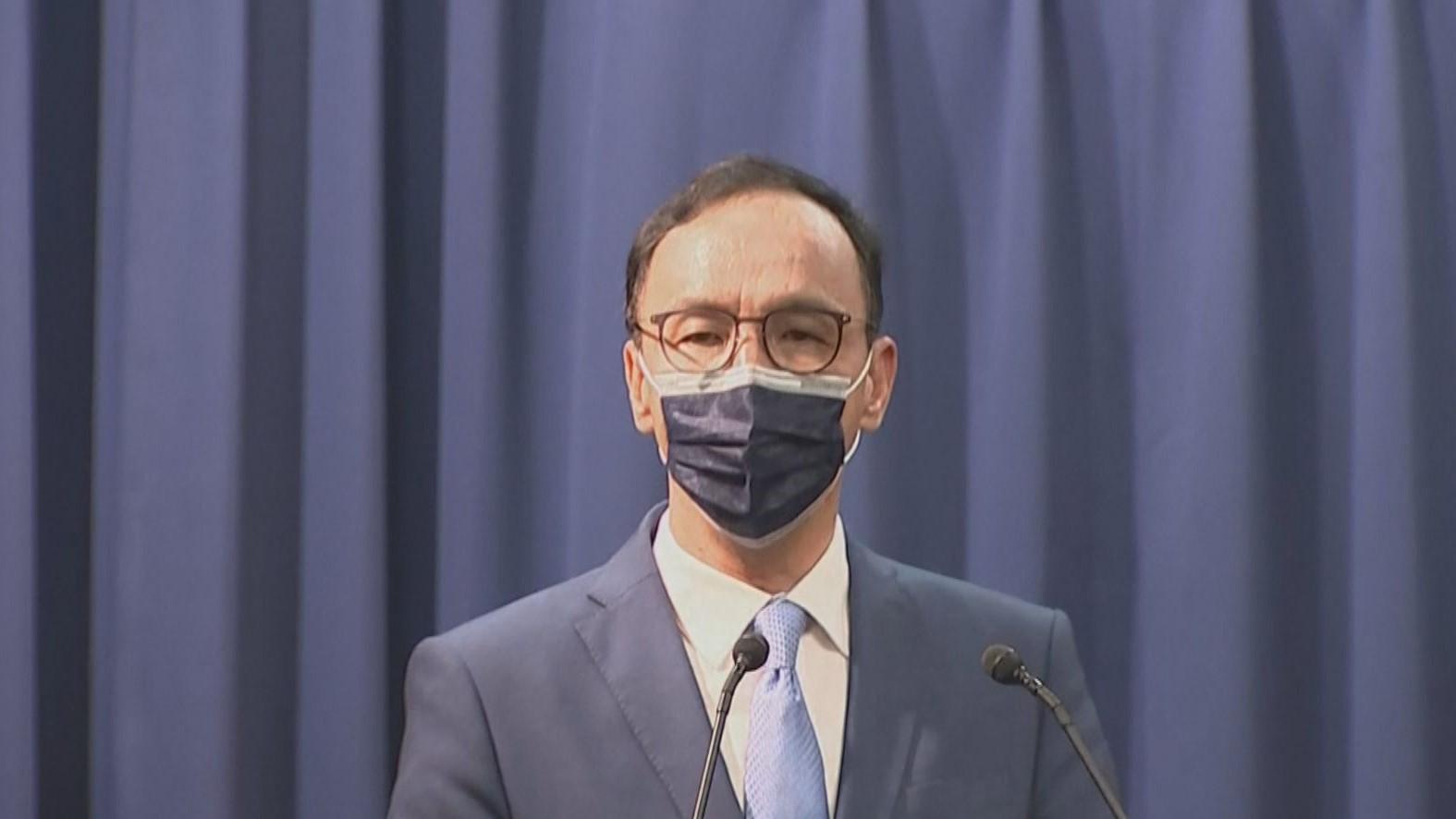 朱立倫當選國民黨主席