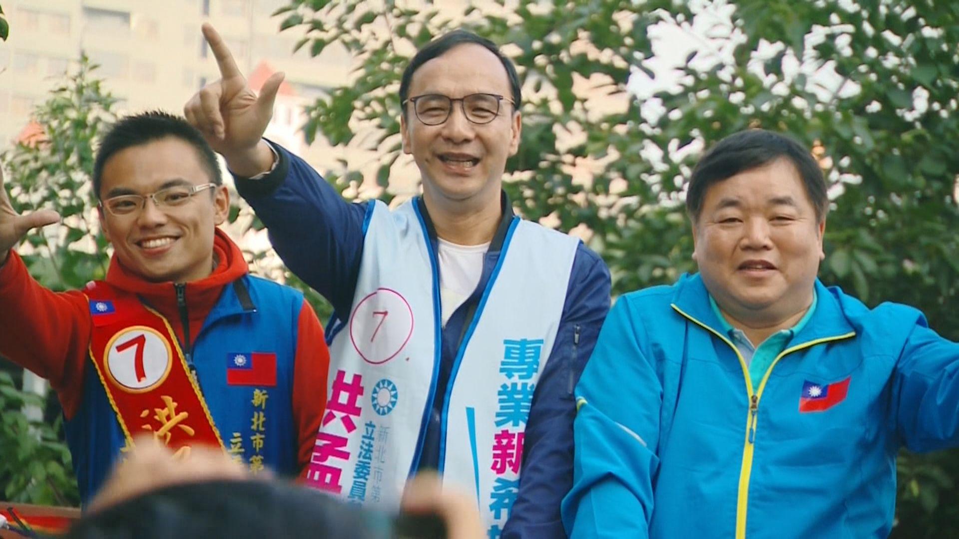 國民黨主席選舉 朱立倫勝出呼籲團結