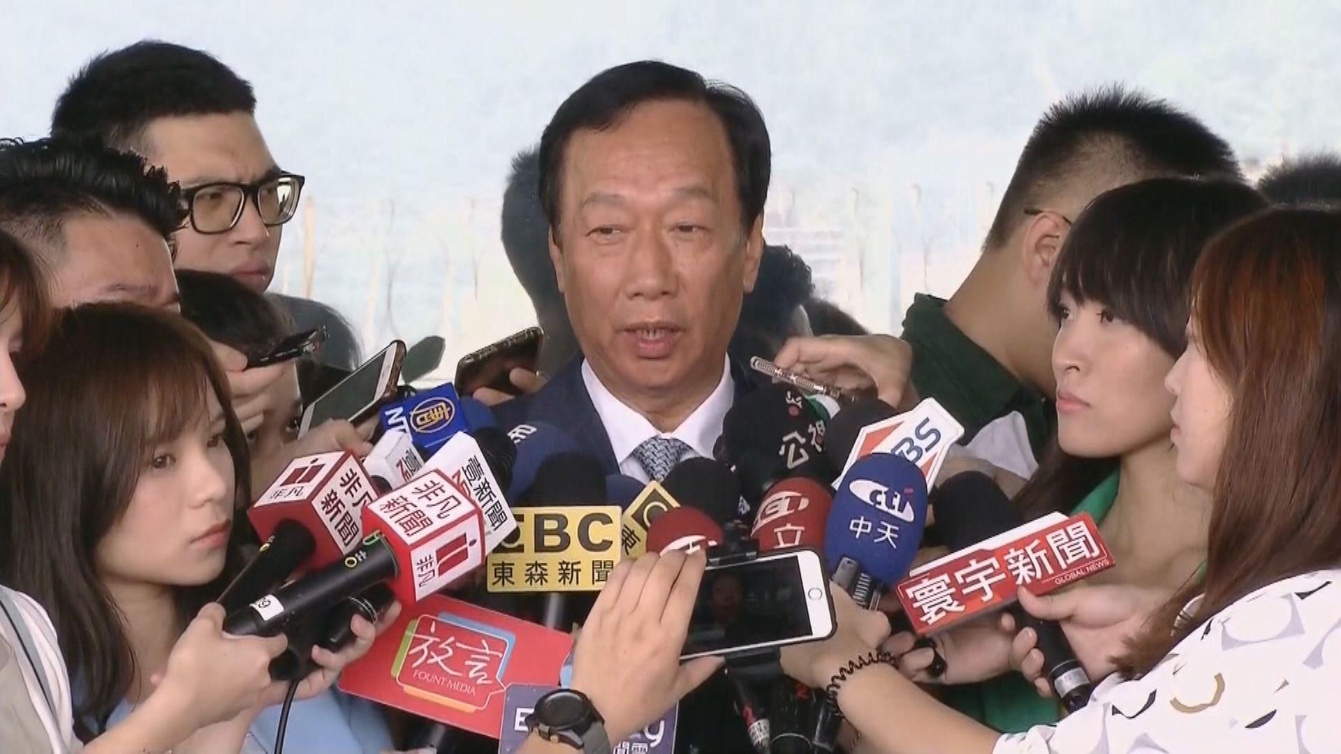 郭台銘或以獨立身分參加明年大選