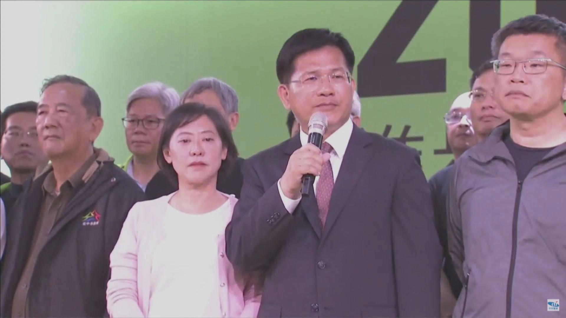 台灣九合一選舉 民進黨林佳龍宣布敗選