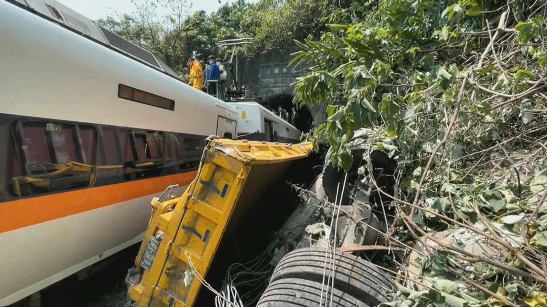 習近平高度關切台鐵出軌事故造成重大傷亡