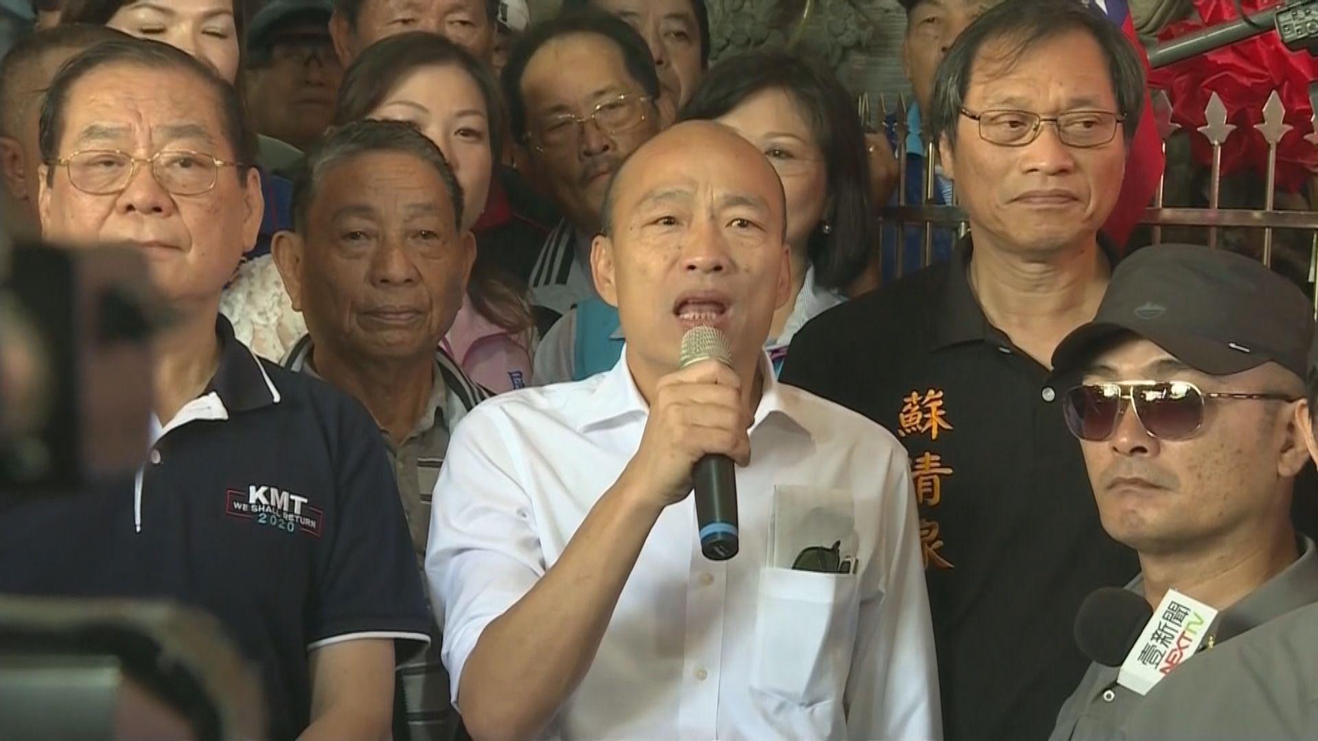 韓國瑜請假投入大選惹批評
