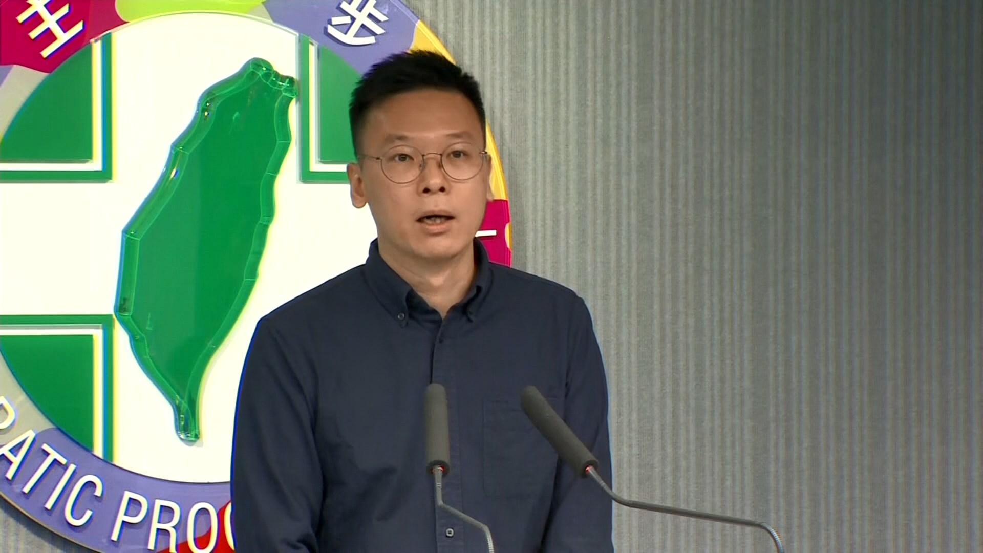 太陽花學運領袖林飛帆畢業後首份工作獲民進黨高職