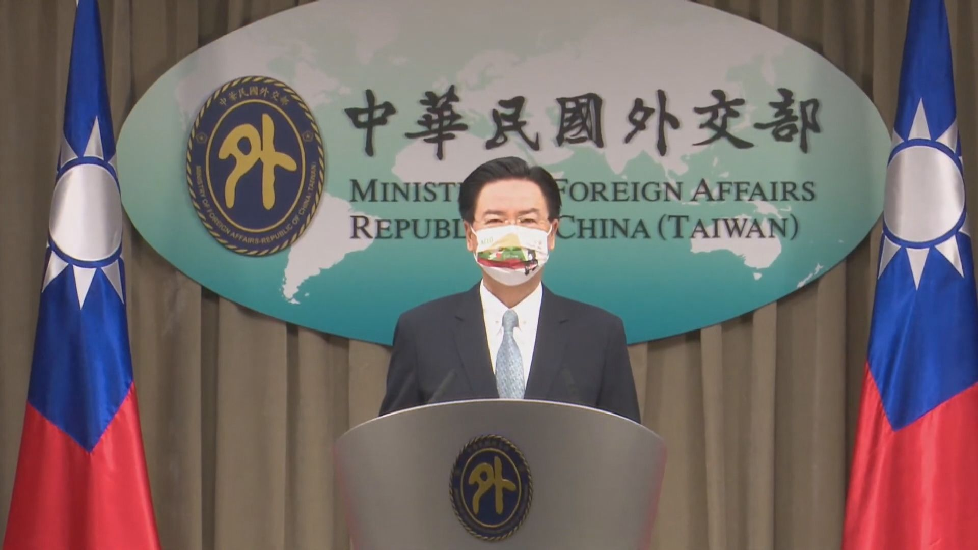 台灣將於立陶宛首都設代表處