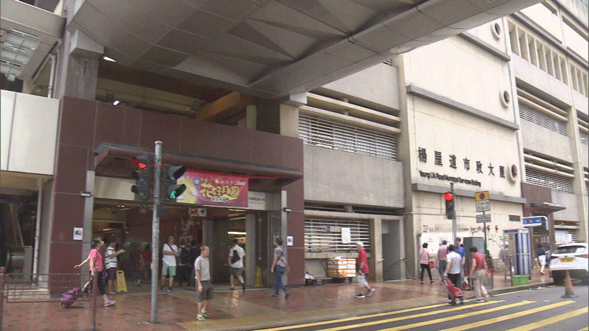 二陂坊被示威者破壞的店舖暫停營業