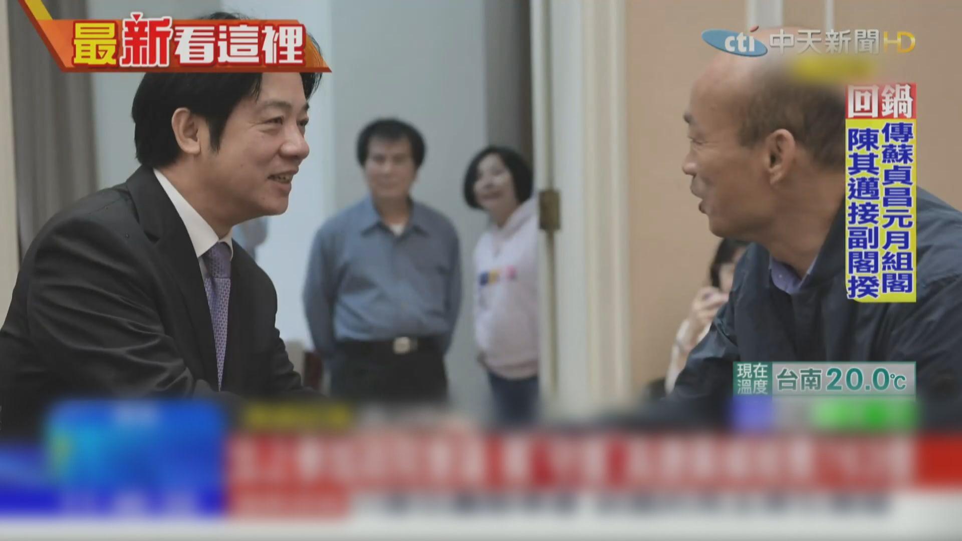 台灣六都市長出席行政院會議