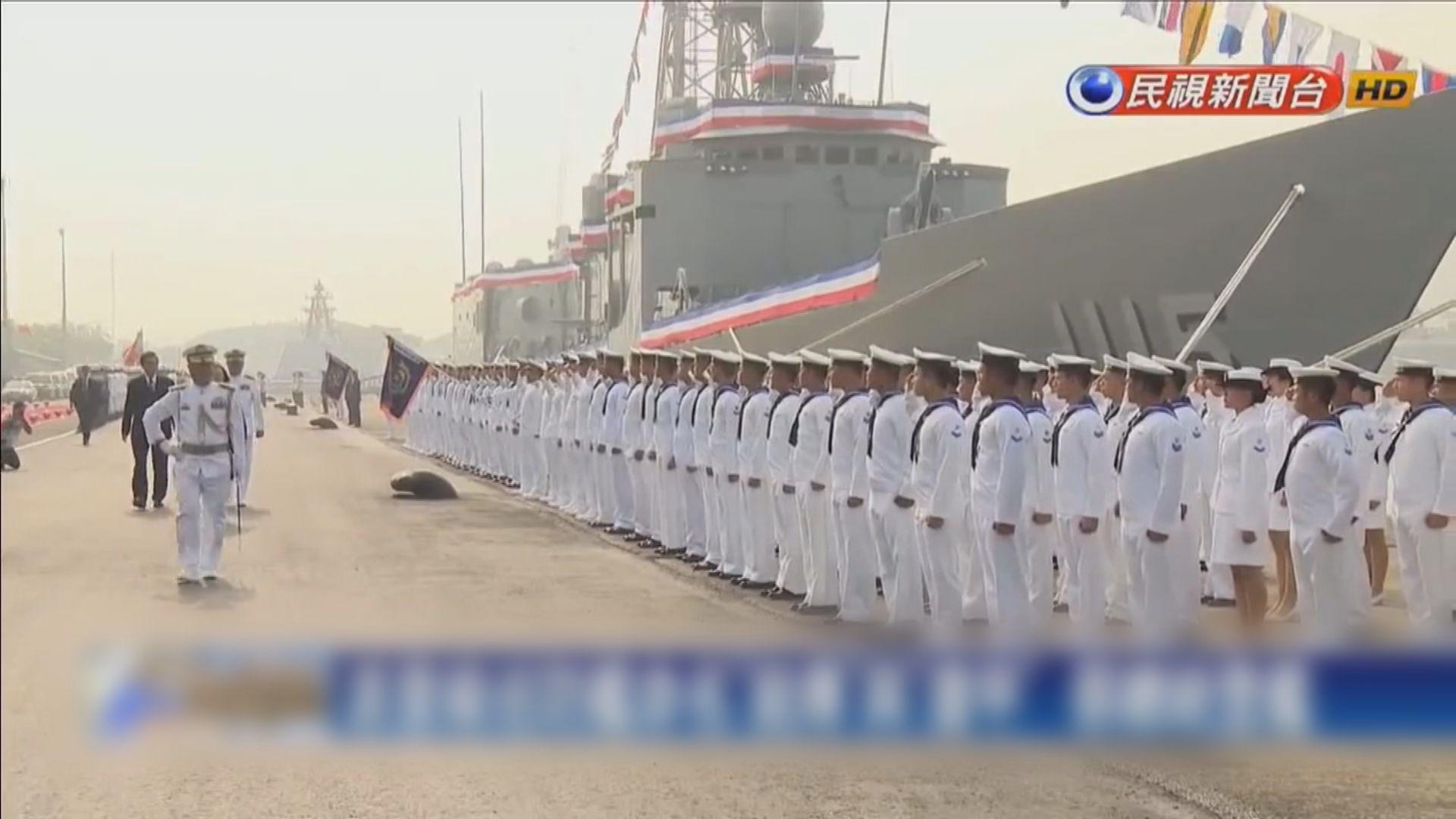 台灣兩艘巡防艦成軍負責台海偵巡