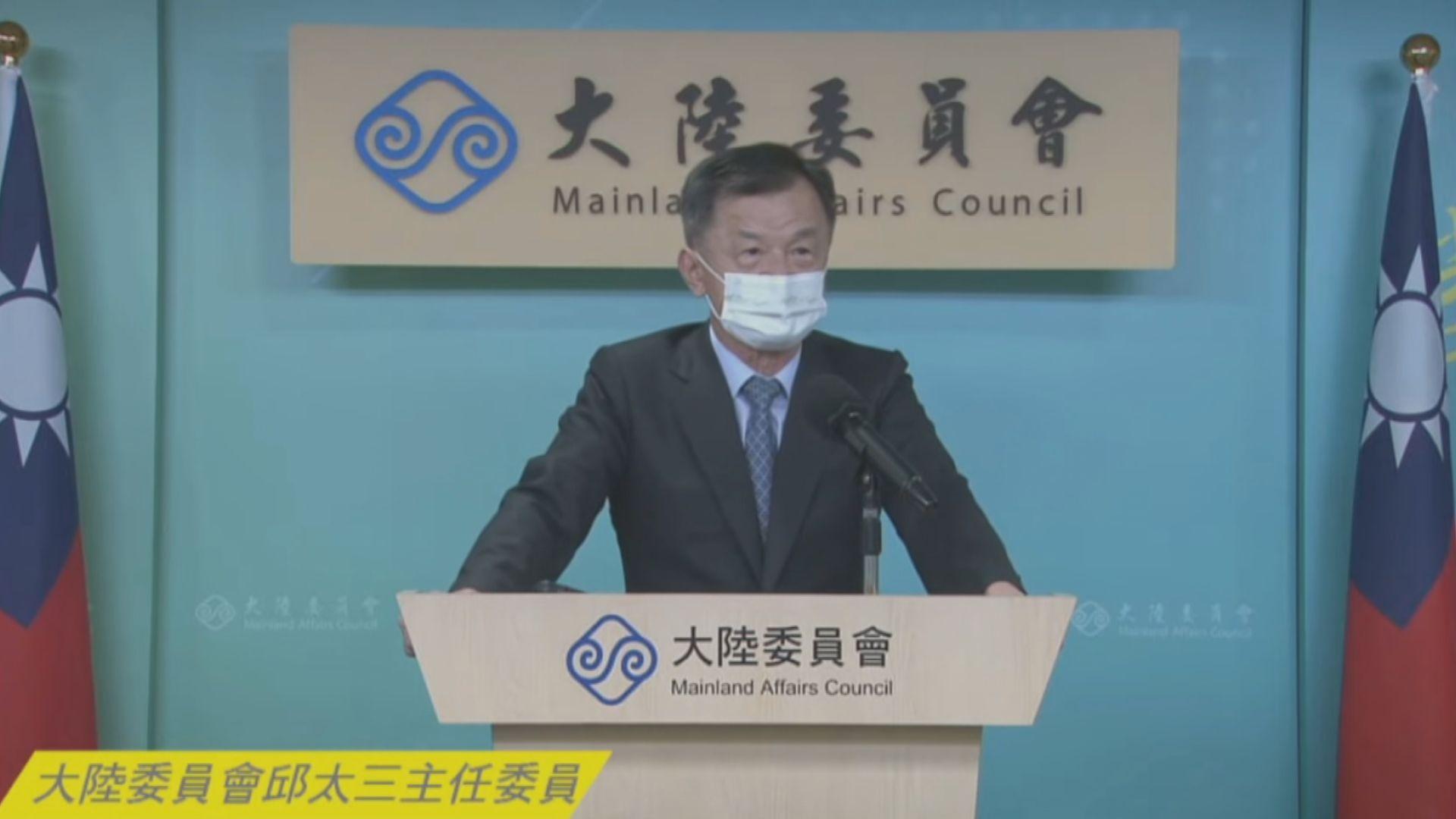 駐港台北辦事處繼續開放 陸委會批要求簽一中承諾書是刁難