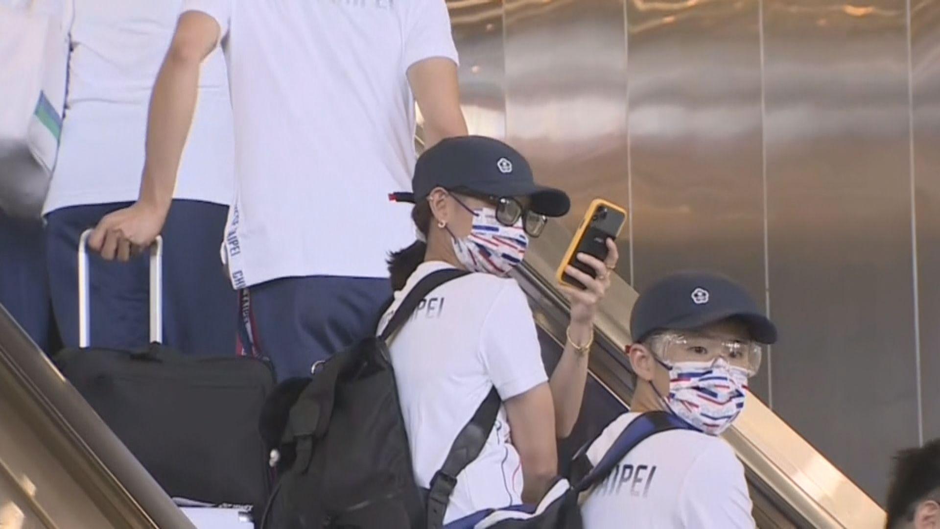 中華台北奧運選手坐經濟艙 官員坐商務艙引發批評