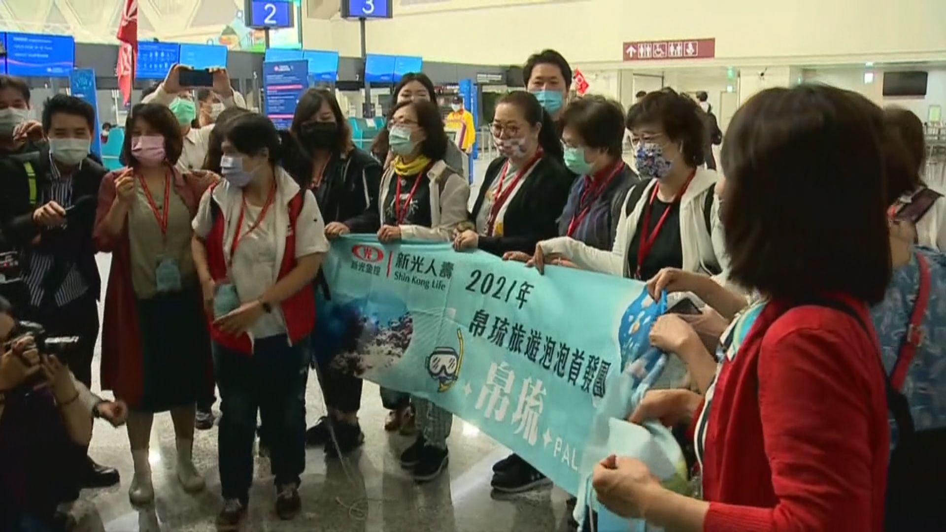 台灣與帕勞啟動旅遊氣泡 旅客病毒檢測陰性準備出發
