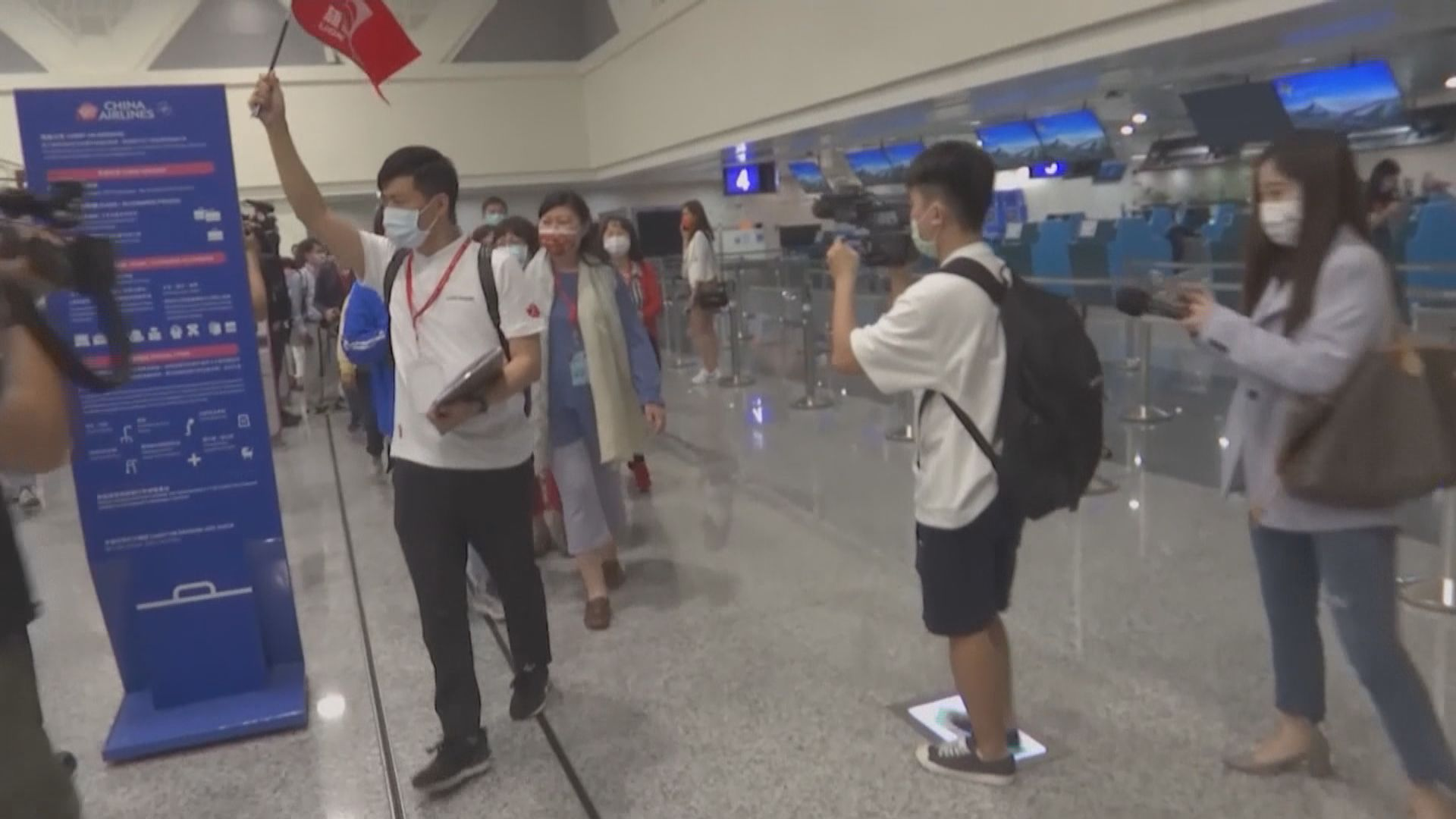 台灣帕勞旅遊氣泡報團反應欠佳 華航取消周六航班