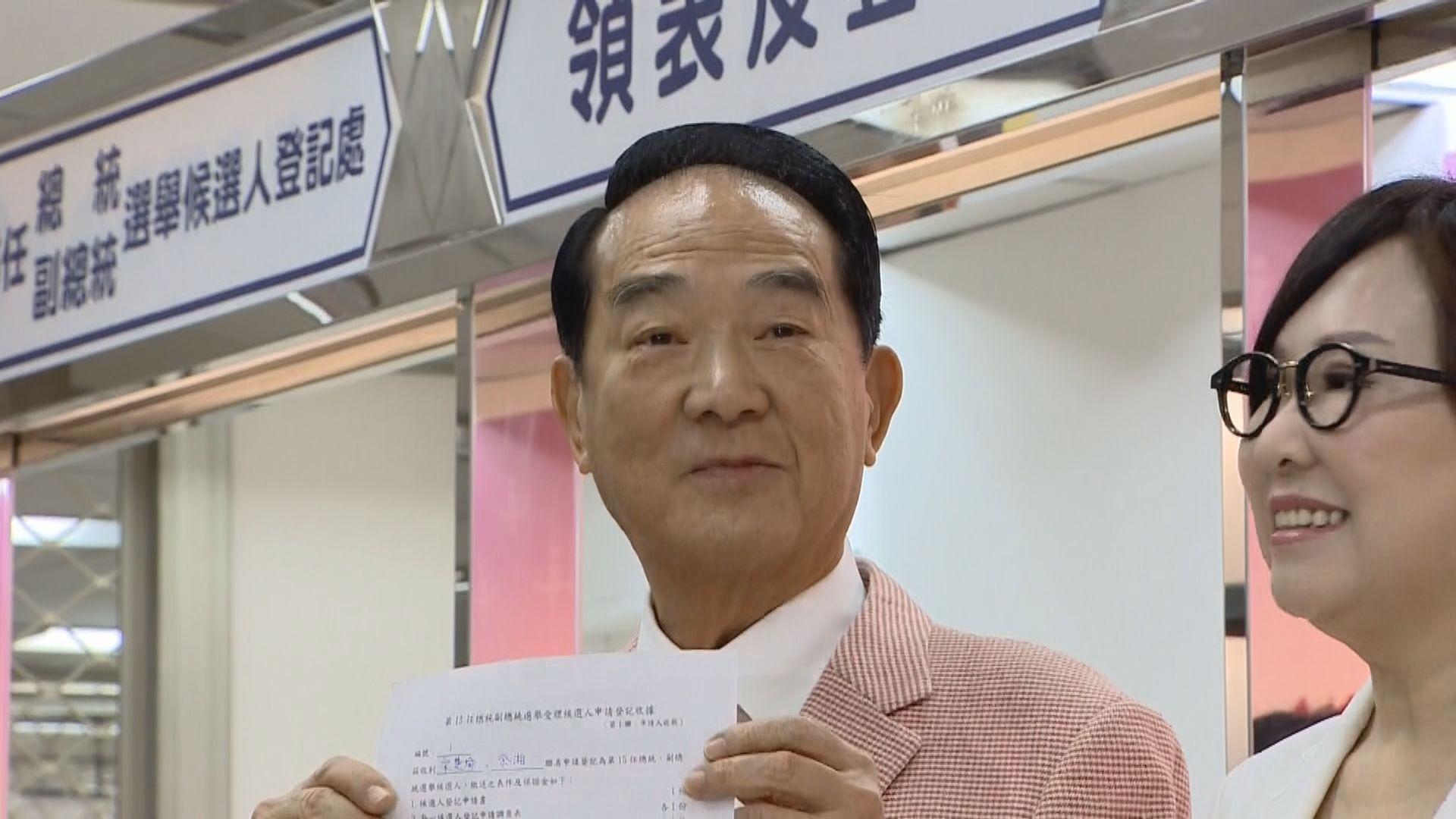 分析指宋楚瑜參選為爭取政黨補助款