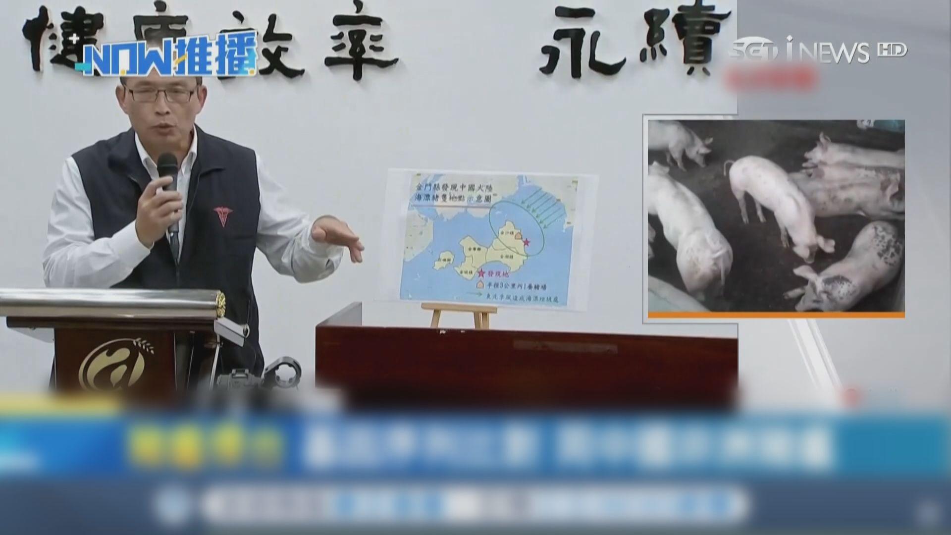 台灣陸委會再批大陸拒絕通報豬瘟疫情