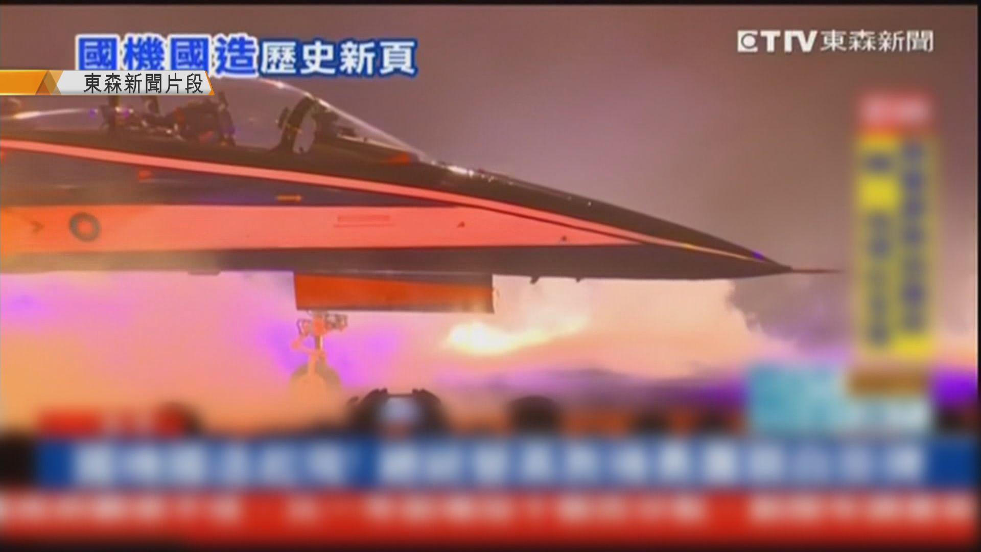 台灣自製新式高教機出廠 蔡英文指是重要里程碑