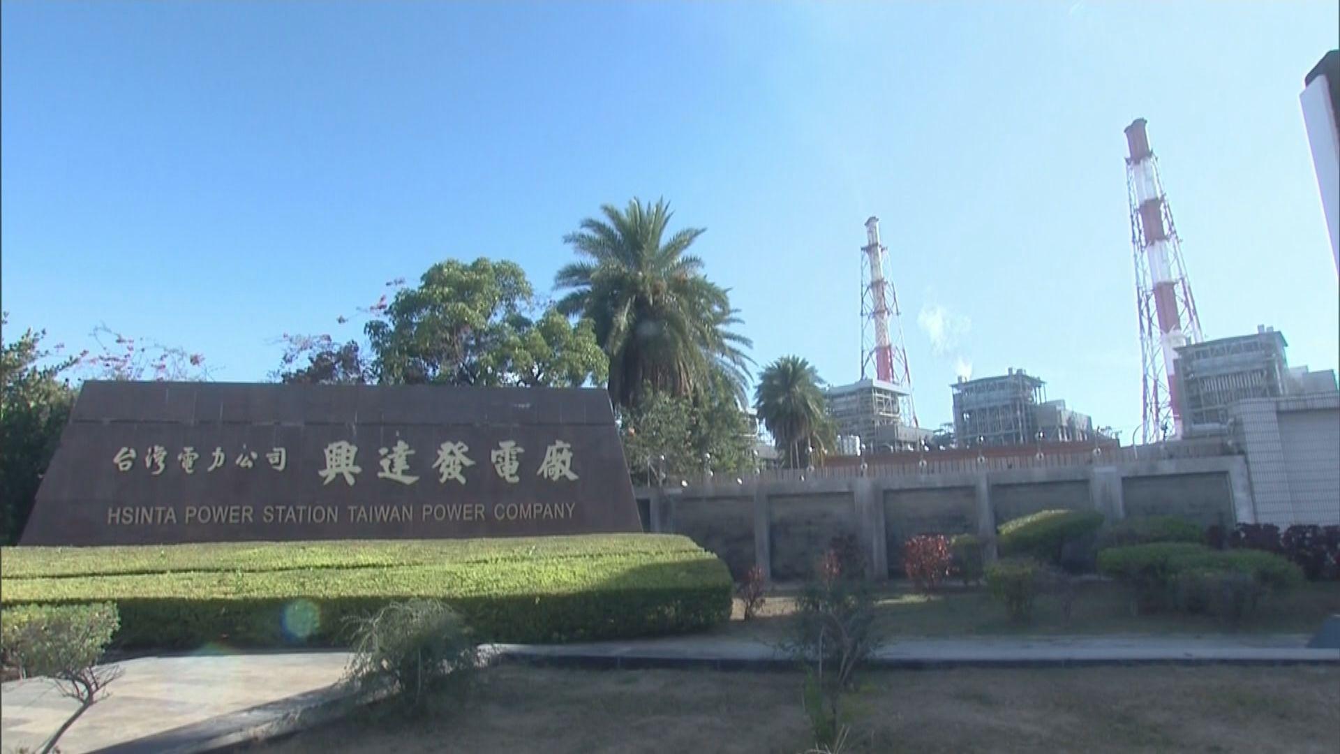 【台灣停電】興達發電廠啟用近四十年 當局曾承諾舊有機組會提前退役