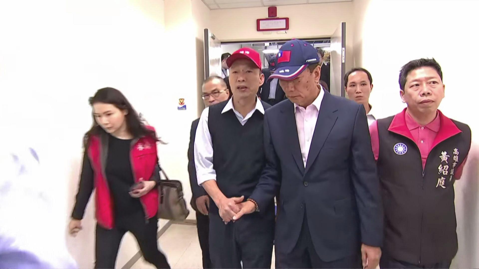 國民黨有聲音質疑郭台銘擾亂藍營布局