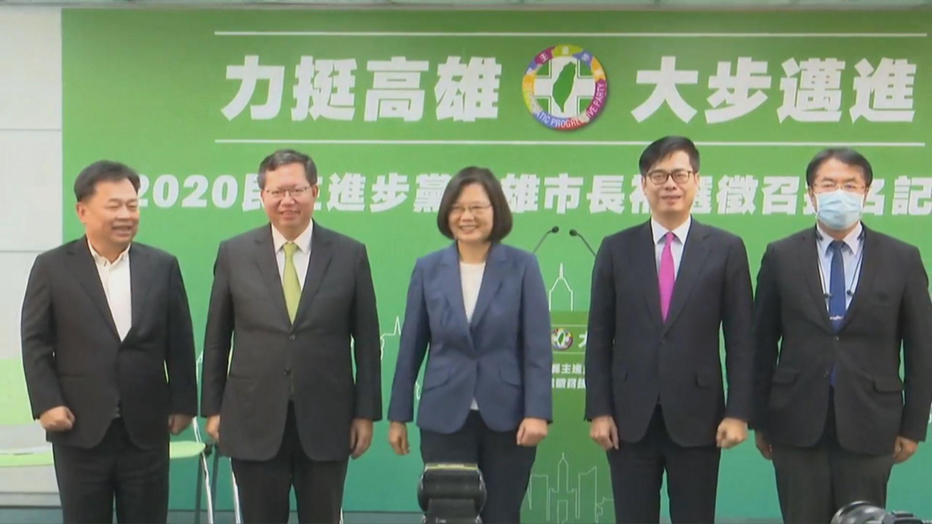 陳其邁任職行政院期間政績突出維持支持度