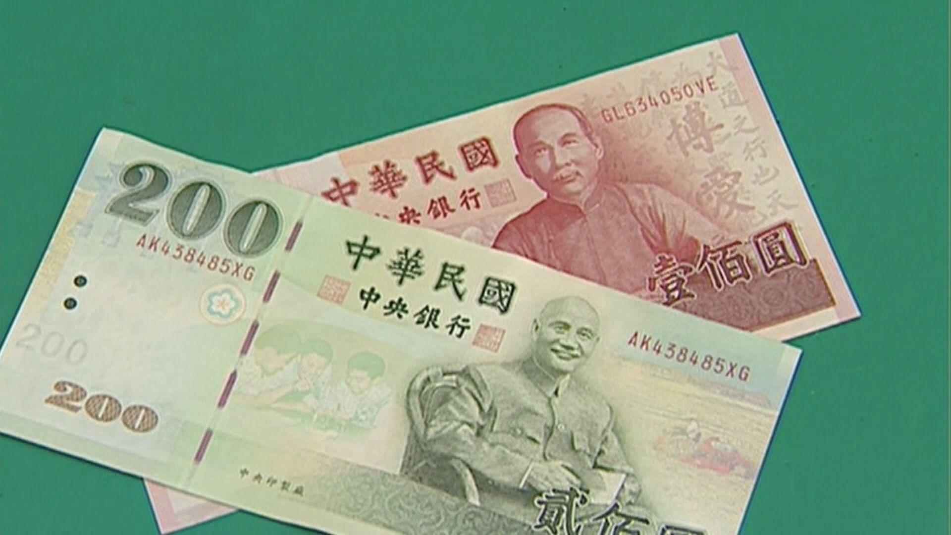 台促轉會倡去除新台幣威權象徵