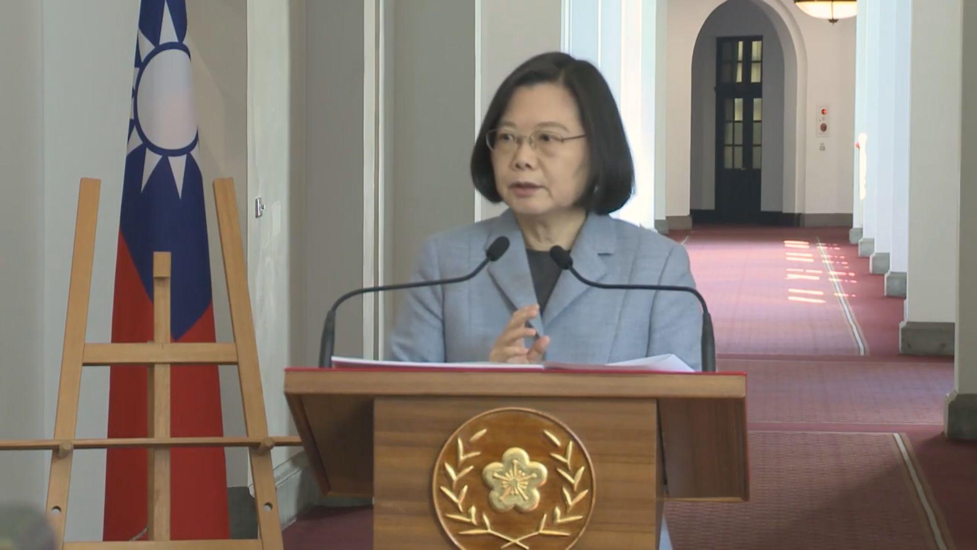 蔡英文:「去蔣化」不是由總統或促轉會決定