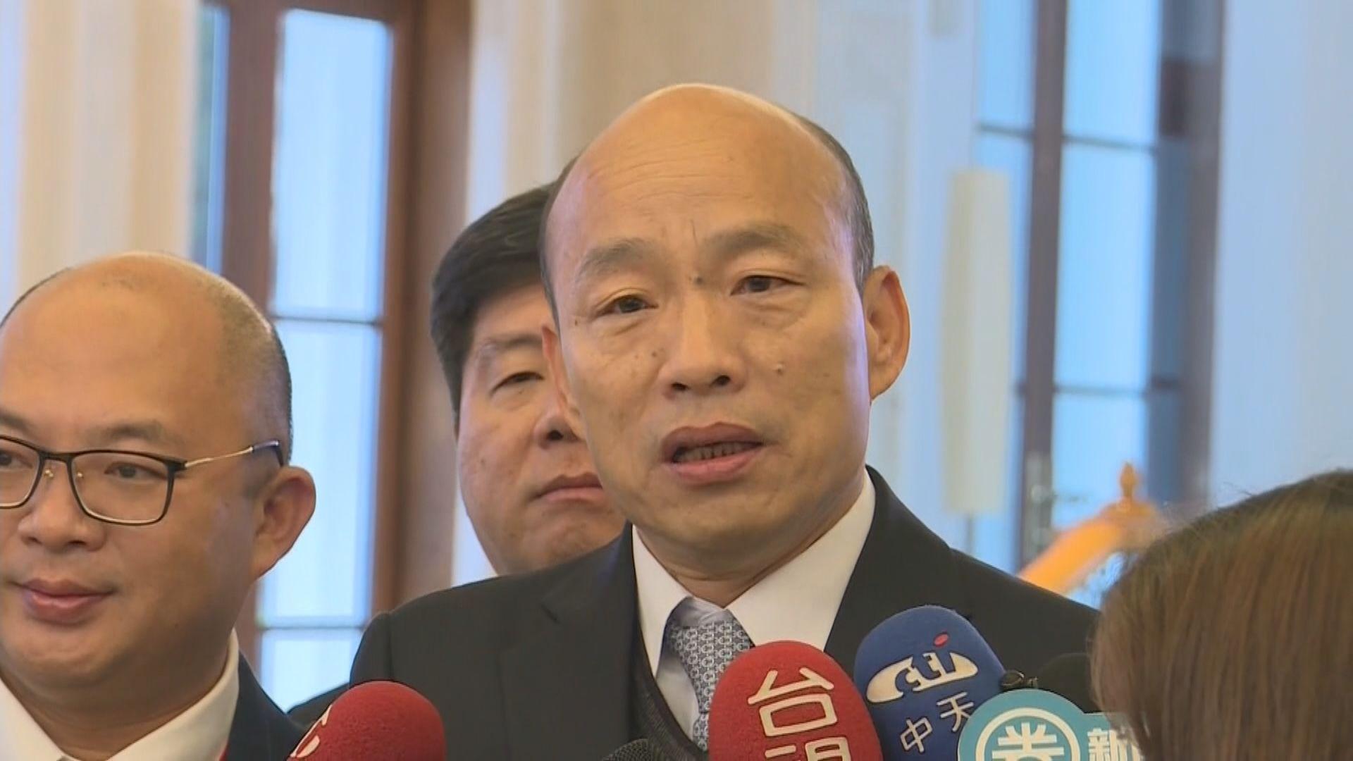 國民黨總統初選擬徵召韓國瑜領表