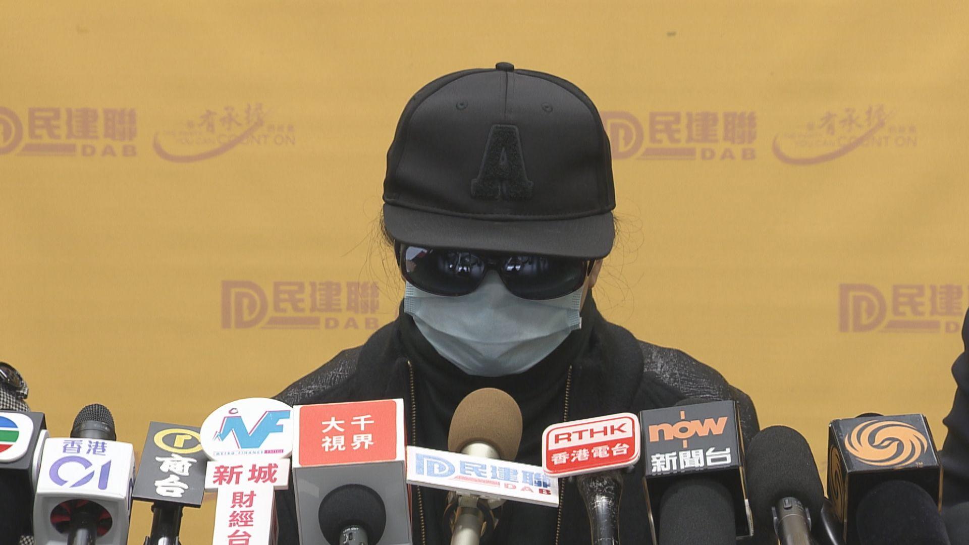潘曉穎父母去信陸委會 冀當局簡化陳同佳赴台投案程序