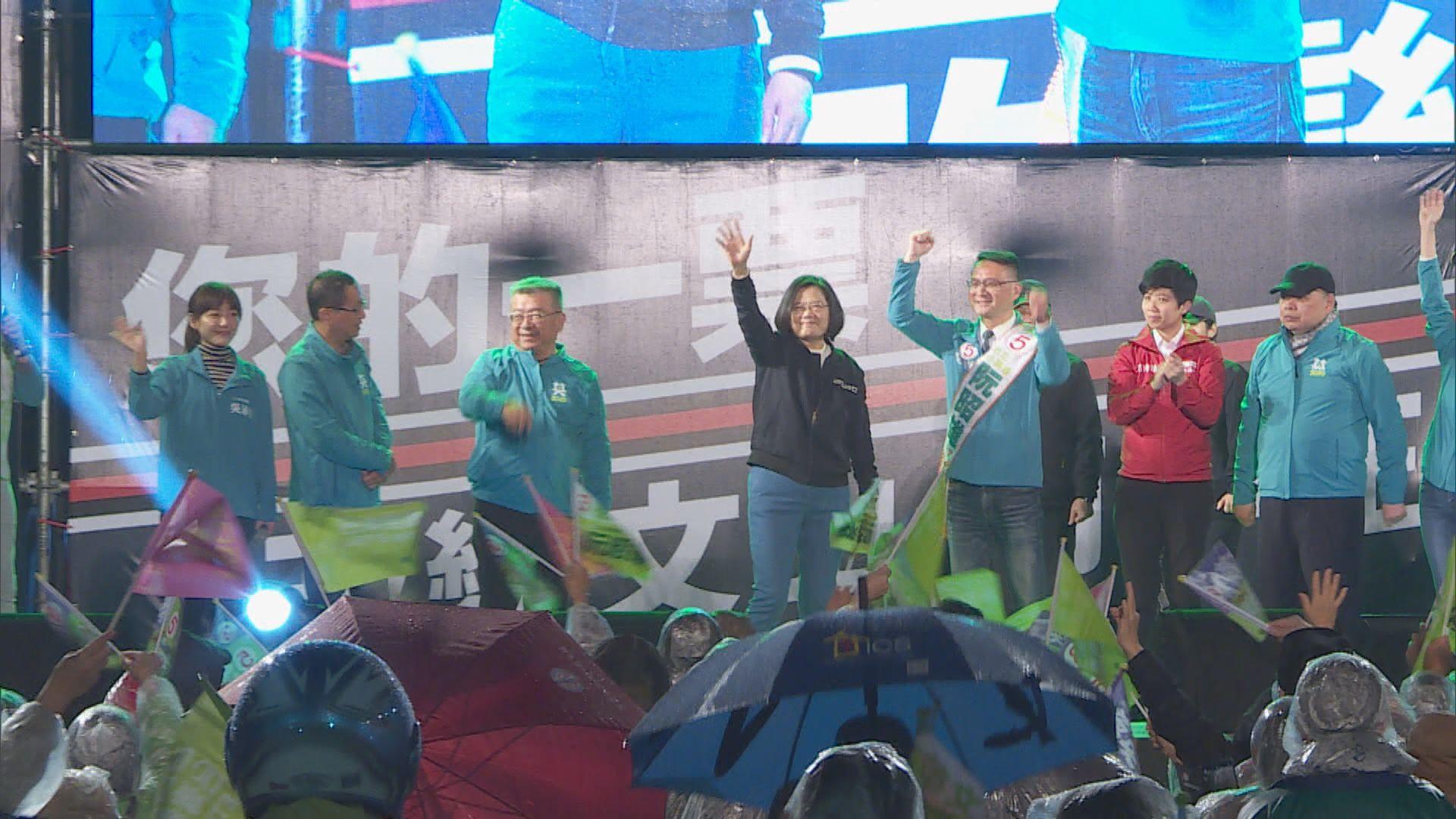 台灣大選舉行在即 香港政局左右選情