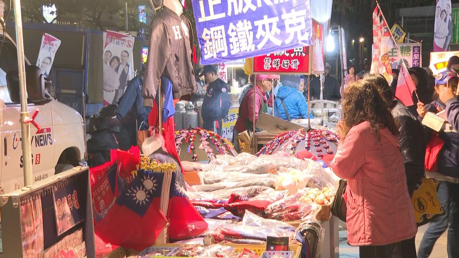 韓國瑜造勢大會人流多帶旺商販