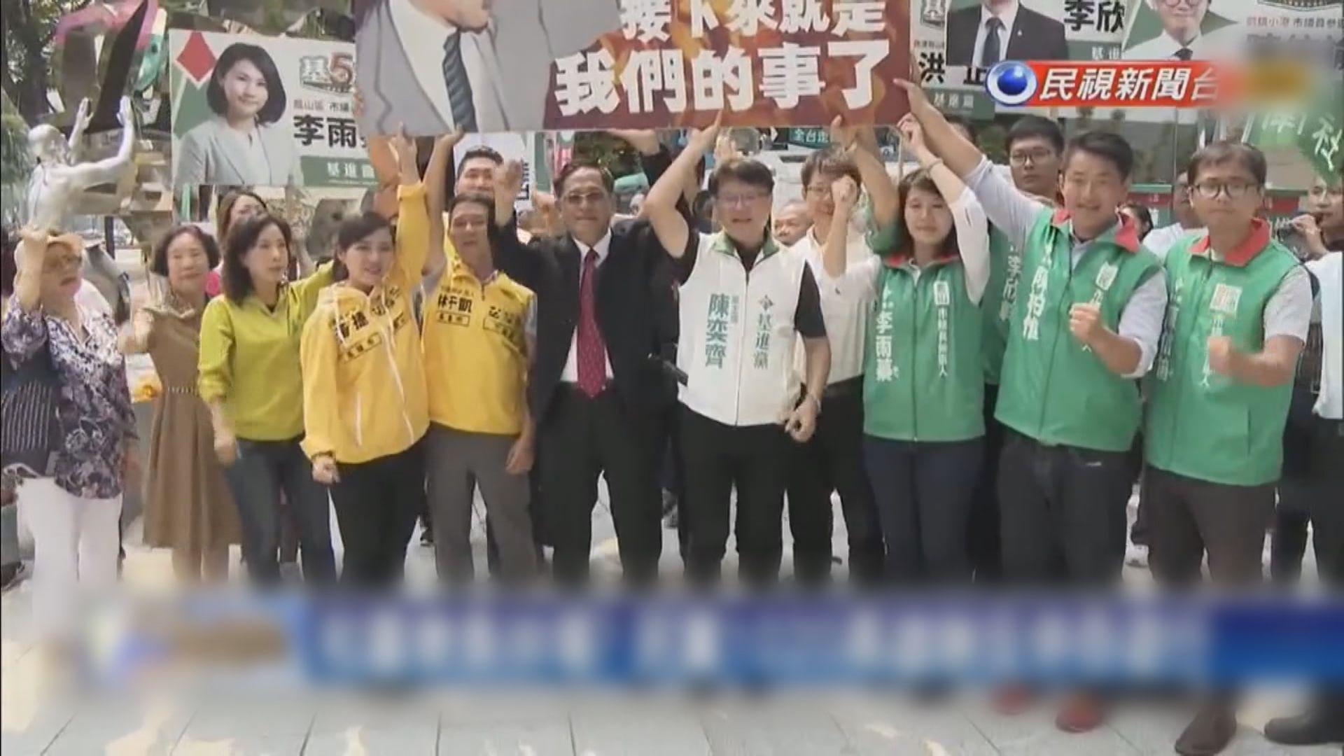 民進黨突宣布高雄舉辦反併吞集會