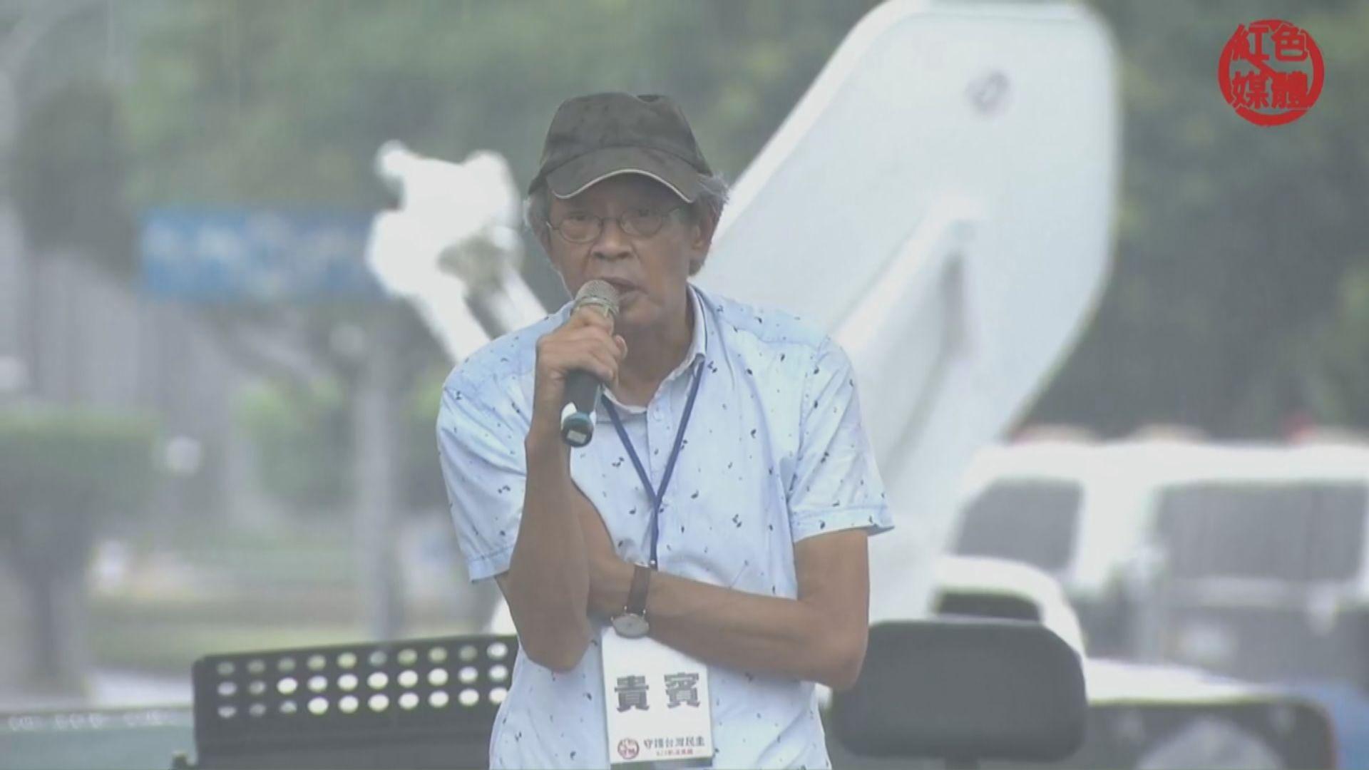 林榮基籲台民眾抵制親中媒體 抵抗一國兩制