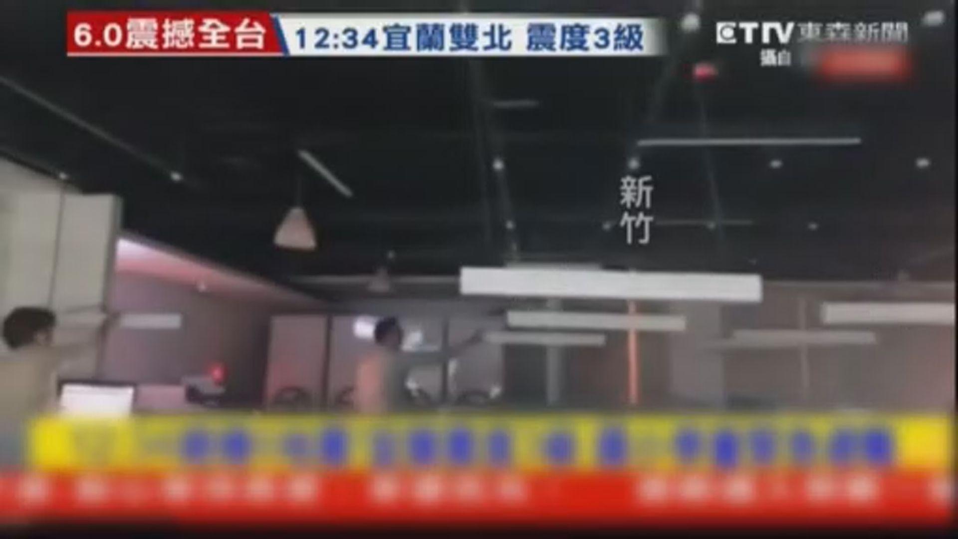 花蓮外海六級地震 全台多處震動