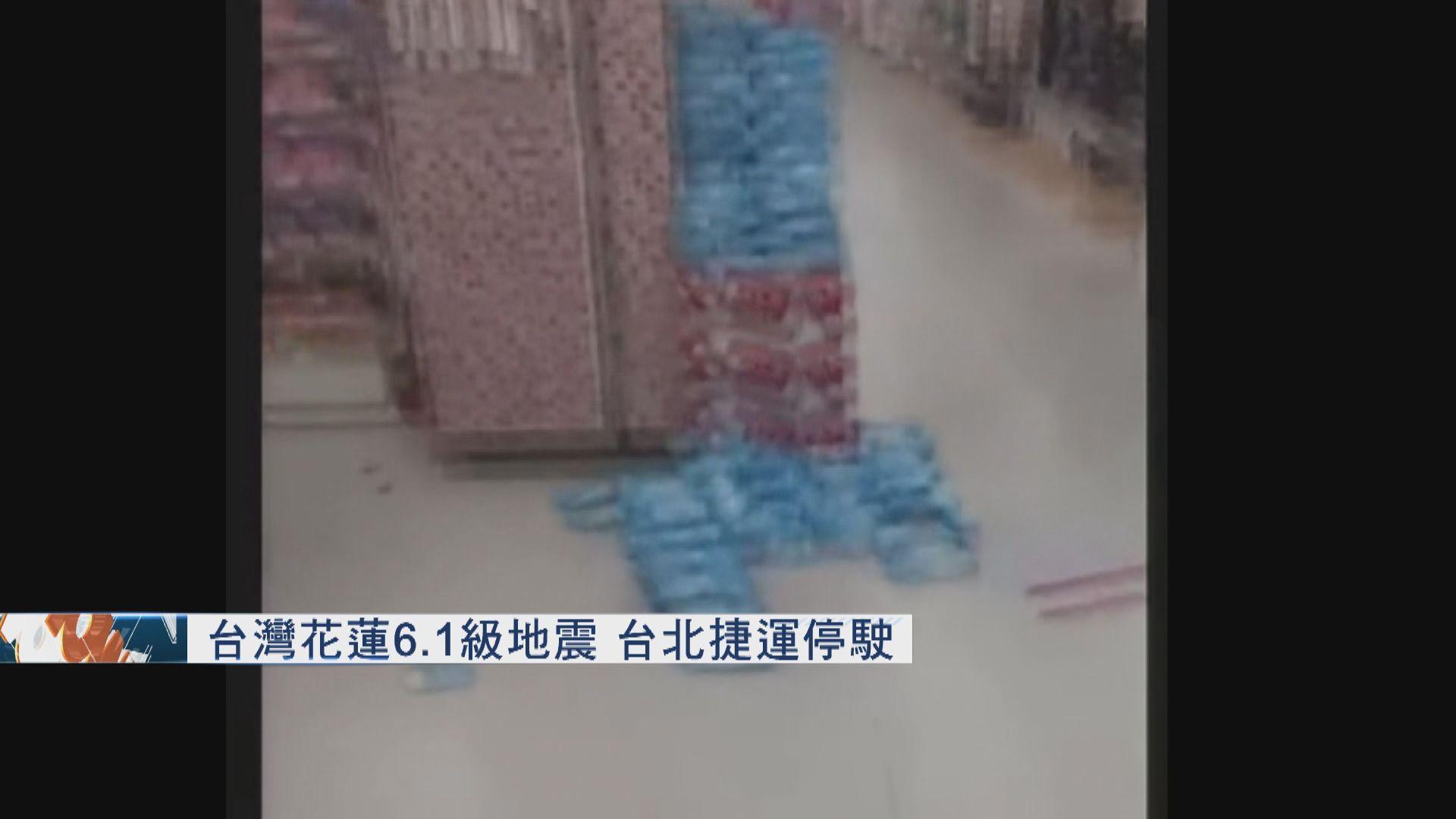 台灣花蓮6.1級地震 太魯閣園區兩遊客受傷