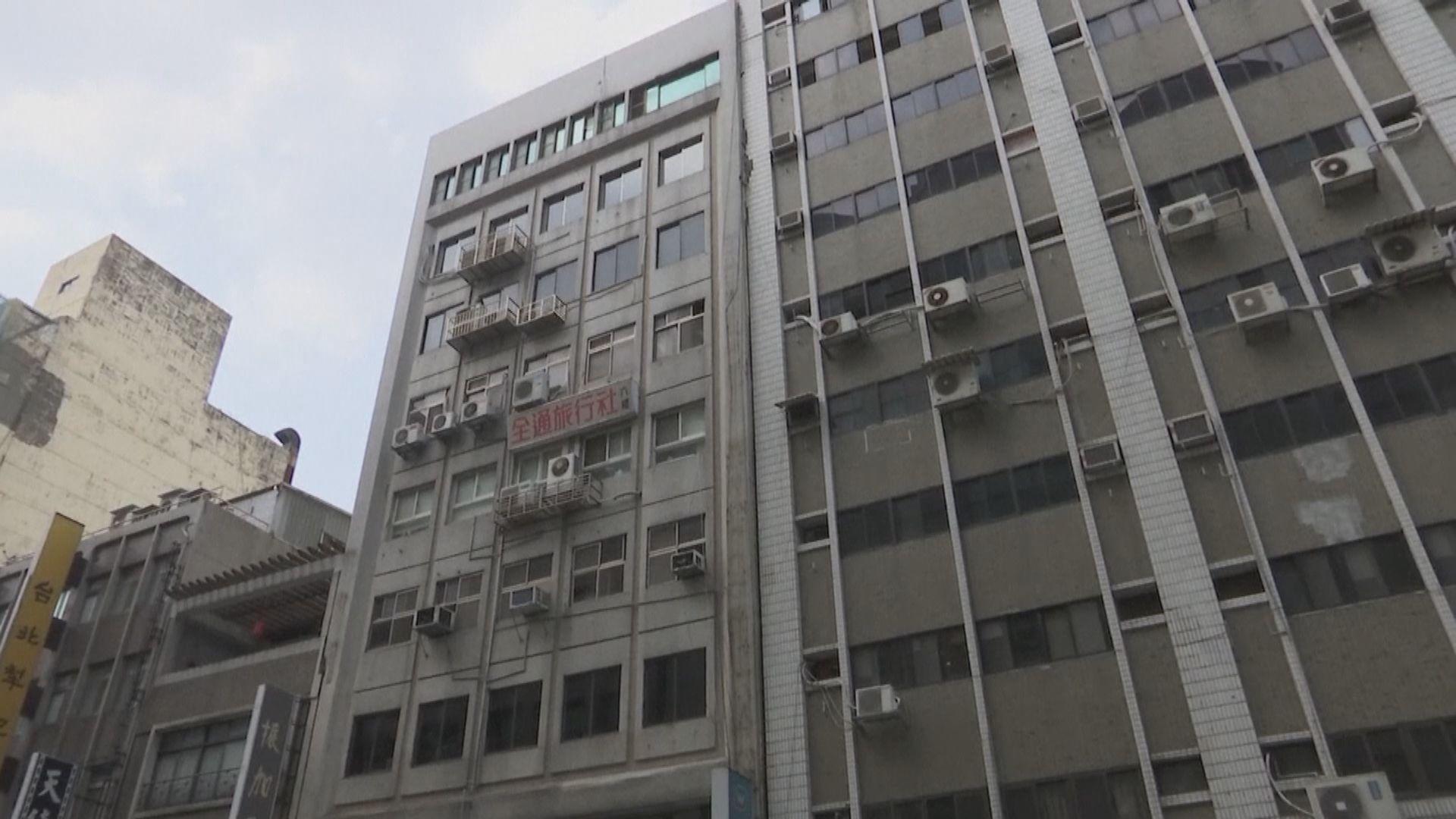【花蓮地震】台北一幢樓宇傾斜需疏散