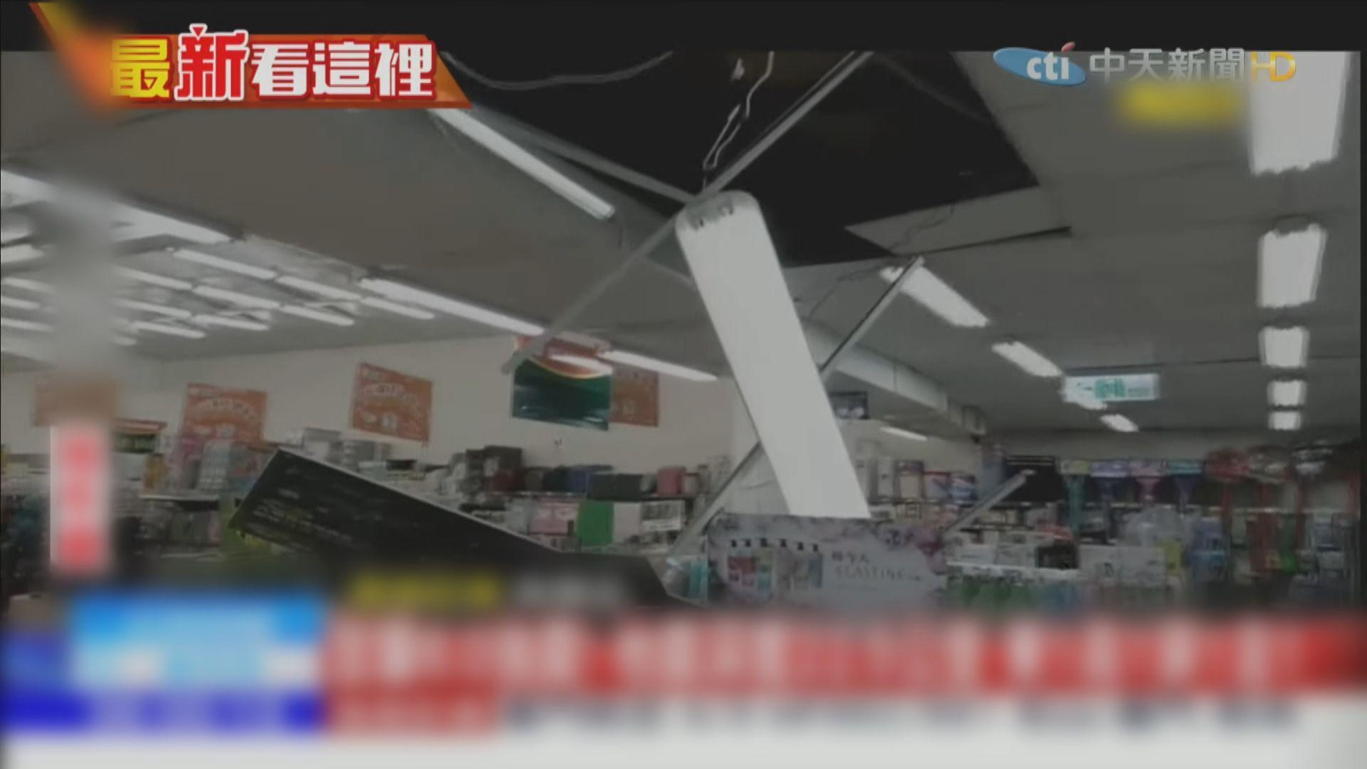 台灣東部海域發生6.4級地震